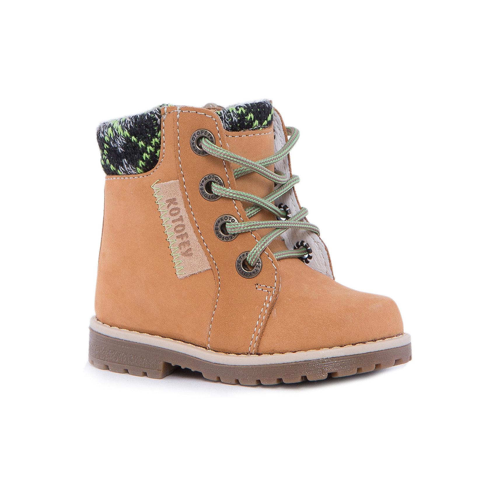 Ботинки для мальчика КотофейБотинки<br>Котофей – качественная и стильная детская обувь по доступным ценам. С каждым днем популярность бренда растет.  С наступлением осенних холодов очень важно выбрать удобную и теплую обувь, которая защитит ножки малыша от промокания, а здоровье от простуды. Стильные желтые ботинки – копия взрослых моделей, созданная специально для малышей, которые хотят выглядеть, как их папы. Модель отвечает всем модным требованиям.<br><br>Дополнительная информация:<br><br>цвет: жёлтый;<br>вид крепления: на клею;<br>застежка: шнуровка;<br>температурный режим: от 0°С до +15° С.<br><br>Состав:<br>материал верха – кожа;<br>подклад – байковый материал;<br>подошва – ТЭП.<br><br>Осенние ботиночки из натурального материала для мальчика  ясельного возраста от фирмы Котофей можно приобрести у нас в магазине.<br><br>Ширина мм: 262<br>Глубина мм: 176<br>Высота мм: 97<br>Вес г: 427<br>Цвет: желтый<br>Возраст от месяцев: 9<br>Возраст до месяцев: 12<br>Пол: Мужской<br>Возраст: Детский<br>Размер: 20,21,22<br>SKU: 4982279