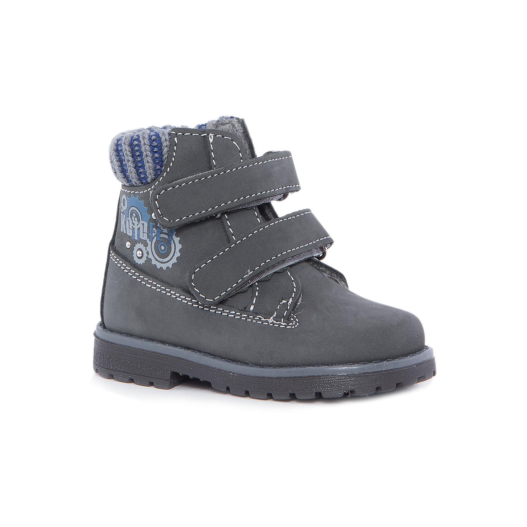 Ботинки для мальчика КотофейОбувь для малышей<br>Котофей – качественная и стильная детская обувь по доступным ценам. С каждым днем популярность бренда растет.  С наступлением осенних холодов очень важно выбрать удобную и теплую обувь, которая защитит ножки малыша от промокания, а здоровье от простуды. Стильные ботиночки придутся по душе всем родителям, стремящимся модно одевать свою кроху, а малыши оценят удобную застежку – липу, которая экономит время при обувании ботиночек. Модель отвечает всем модным требованиям.<br><br>Дополнительная информация:<br><br>цвет: серый;<br>вид крепления: клеевой;<br>застежка: липучка;<br>температурный режим: от 0°С до +15° С.<br><br>Состав:<br>верх – кожа;<br>подклад – байковый материал;<br>подошва – ТЭП.<br><br>Осенние ботиночки из натурального материала для мальчика ясельного возраста от фирмы Котофей можно приобрести у нас в магазине.<br><br>Ширина мм: 262<br>Глубина мм: 176<br>Высота мм: 97<br>Вес г: 427<br>Цвет: серый<br>Возраст от месяцев: 15<br>Возраст до месяцев: 18<br>Пол: Мужской<br>Возраст: Детский<br>Размер: 22,20,21<br>SKU: 4982283