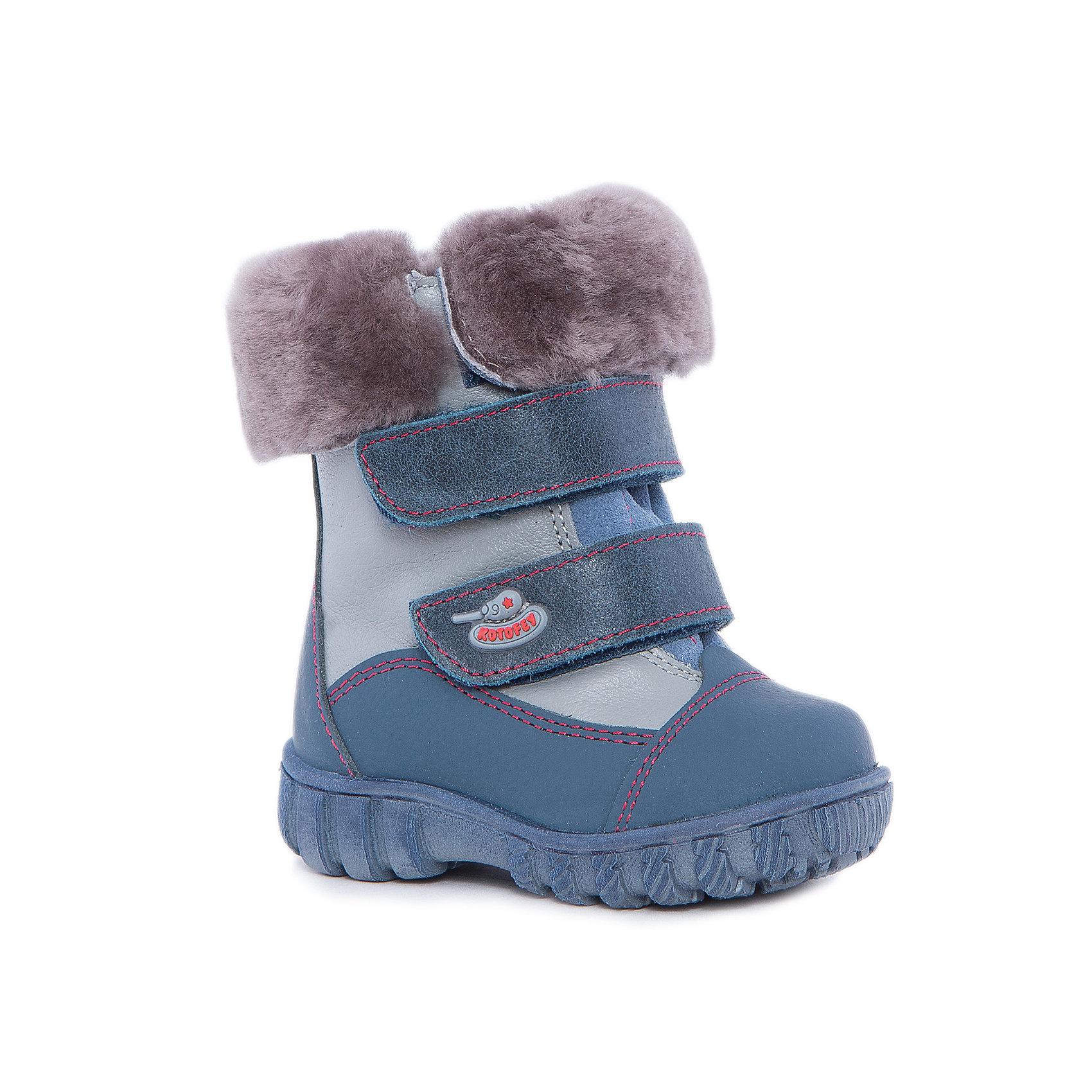 Ботинки для мальчика КотофейОбувь для малышей<br>Котофей – качественная и стильная детская обувь по доступным ценам. С каждым днем популярность бренда растет.  С наступлением зимних холодов очень важно выбрать удобную и теплую обувь, которая защитит ножки малыша от промокания, а здоровье от простуды. Стильные ботиночки придутся по душе всем родителям, стремящимся модно одевать свою кроху, а малыши оценят удобную застежку – липу, которая экономит время при обувании ботиночек. Модель надежно защищает от непогоды и создает стильный образ малышу.<br><br>Дополнительная информация:<br><br>цвет: сине-бежевый;<br>вид крепления: на клею;<br>застежка: липучка;<br>температурный режим: от -15 °С до +5° С.<br><br>Состав:<br>материл верха – кожа;<br>подклад – овчина;<br>подошва – ТЭП.<br><br>Зимние ботиночки для мальчиков ясельного возраста от фирмы Котофей можно купить у нас в магазине.<br><br>Ширина мм: 257<br>Глубина мм: 180<br>Высота мм: 130<br>Вес г: 420<br>Цвет: синий<br>Возраст от месяцев: 15<br>Возраст до месяцев: 18<br>Пол: Мужской<br>Возраст: Детский<br>Размер: 22,21,20<br>SKU: 4982287