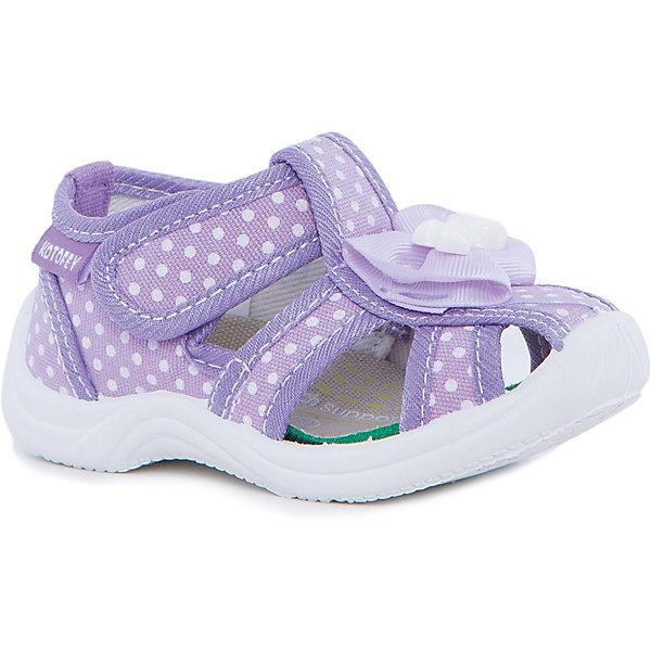 Сандалии для девочки КотофейСандалии<br>Котофей – качественная и стильная детская обувь по доступным ценам. С каждым днем популярность бренда растет.  Летние ботиночки полюбятся всем девочкам. Ботиночки выполнены с закрытым носком и прорезями по бокам, что делает из идеальной обувью для летних прогулок на свежем воздухе. Стильный принт и интересные детали делают образ ботиночек завершенным.  Качественные материалы позволят носить обувь все лето, не переживая за внешний вид.<br><br>Дополнительная информация:<br><br>цвет: сиреневый;<br>крепление: литьевое;<br>застежка: липучка;<br>температурный режим: от +15°С до +25° С.<br><br>Состав:<br>верх – текстильный материал;<br>подкладка – текстильный материал;<br>материал подошвы – ПВХ.<br><br>Летние ботиночки для девочек ясельного возраста из текстиля от фирмы Котофей можно приобрести у нас в магазине.<br>Ширина мм: 227; Глубина мм: 145; Высота мм: 124; Вес г: 325; Цвет: лиловый; Возраст от месяцев: 18; Возраст до месяцев: 21; Пол: Женский; Возраст: Детский; Размер: 23,20,22,21,24,25; SKU: 4982309;