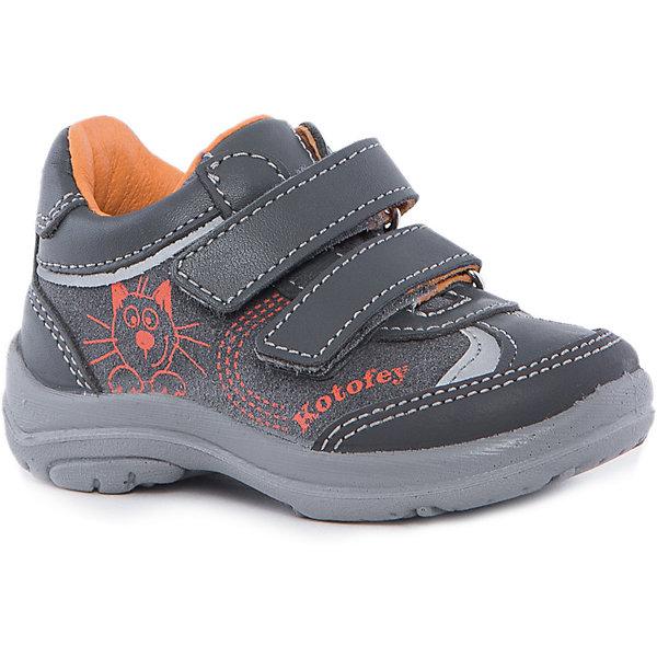 Ботинки для мальчика КотофейОбувь для малышей<br>Котофей – качественная и стильная детская обувь по доступным ценам. С каждым днем популярность бренда растет.  С наступлением осенних холодов очень важно выбрать удобную и теплую обувь, которая защитит ножки малыша от промокания, а здоровье от простуды. Малыши оценят удобную застежку – липу, которая экономит время при обувании ботиночек. Модель отвечает всем модным требованиям. Сочетание кожи и замши – классическое сочетание в обуви, которое всегда выглядит стильно.<br><br>Дополнительная информация:<br><br>цвет: серый;<br>вид крепления: литьевой;<br>застежка: липучка;<br>температурный режим: от 0°С до +15° С.<br><br>Состав:<br>верх – кожа;<br>подклад – байковый материал;<br>подошва – ПУ.<br><br>Осенние ботиночки из натурального материала для мальчика ясельного возраста от фирмы Котофей можно приобрести у нас в магазине.<br><br>Ширина мм: 262<br>Глубина мм: 176<br>Высота мм: 97<br>Вес г: 427<br>Цвет: серый<br>Возраст от месяцев: 15<br>Возраст до месяцев: 18<br>Пол: Мужской<br>Возраст: Детский<br>Размер: 22,21,24,23<br>SKU: 4982323
