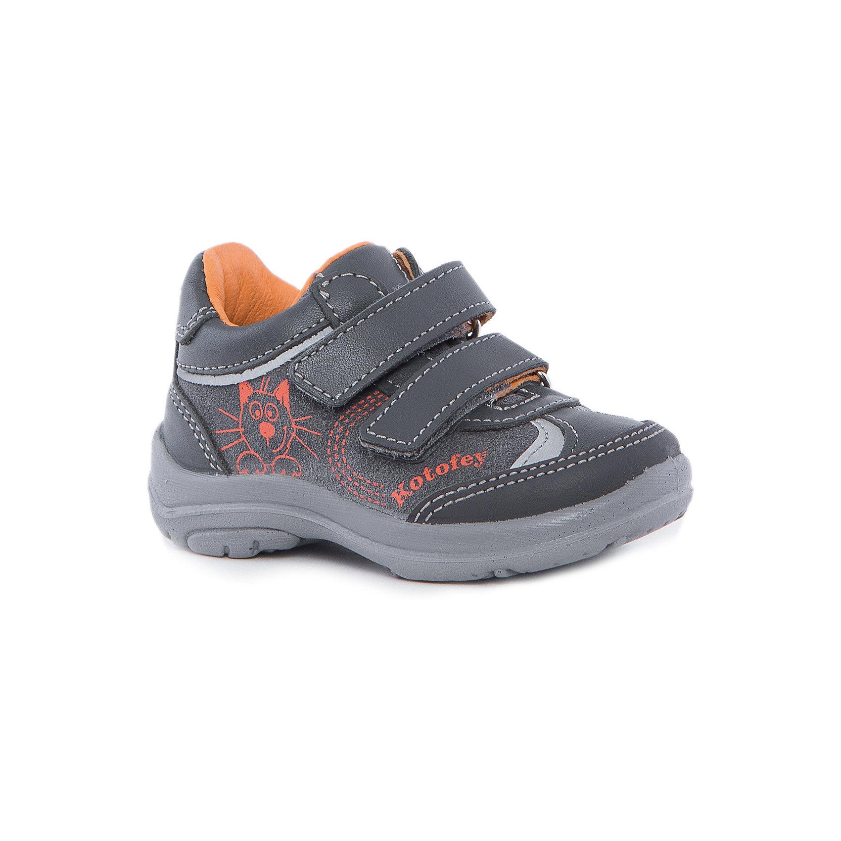 Ботинки для мальчика КотофейКотофей – качественная и стильная детская обувь по доступным ценам. С каждым днем популярность бренда растет.  С наступлением осенних холодов очень важно выбрать удобную и теплую обувь, которая защитит ножки малыша от промокания, а здоровье от простуды. Малыши оценят удобную застежку – липу, которая экономит время при обувании ботиночек. Модель отвечает всем модным требованиям. Сочетание кожи и замши – классическое сочетание в обуви, которое всегда выглядит стильно.<br><br>Дополнительная информация:<br><br>цвет: серый;<br>вид крепления: литьевой;<br>застежка: липучка;<br>температурный режим: от 0°С до +15° С.<br><br>Состав:<br>верх – кожа;<br>подклад – байковый материал;<br>подошва – ПУ.<br><br>Осенние ботиночки из натурального материала для мальчика ясельного возраста от фирмы Котофей можно приобрести у нас в магазине.<br><br>Ширина мм: 262<br>Глубина мм: 176<br>Высота мм: 97<br>Вес г: 427<br>Цвет: серый<br>Возраст от месяцев: 12<br>Возраст до месяцев: 15<br>Пол: Мужской<br>Возраст: Детский<br>Размер: 21,22,23,24<br>SKU: 4982323