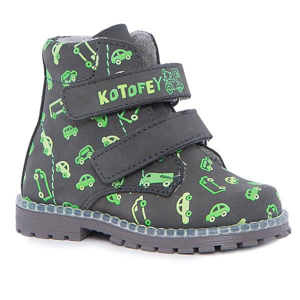 Ботинки для мальчика КотофейОбувь для малышей<br>Котофей – качественная и стильная детская обувь по доступным ценам. С каждым днем популярность бренда растет.  С наступлением осенних холодов очень важно выбрать удобную и теплую обувь, которая защитит ножки малыша от промокания, а здоровье от простуды. Малыши оценят удобную застежку – липу, которая экономит время при обувании ботиночек. Модель отвечает всем модным требованиям. На ботиночках выполнен веселый принт зеленого цвета в виде машинок. <br><br>Дополнительная информация:<br><br>цвет: серый;<br>вид крепления: клеевой;<br>застежка: липучка;<br>температурный режим: от 0°С до +15° С.<br><br>Состав:<br>верх – кожа;<br>подклад – байковый материал;<br>подошва – ТЭП.<br><br>Осенние ботиночки из натурального материала для мальчика ясельного возраста от фирмы Котофей можно приобрести у нас в магазине.<br><br>Ширина мм: 262<br>Глубина мм: 176<br>Высота мм: 97<br>Вес г: 427<br>Цвет: серый<br>Возраст от месяцев: 15<br>Возраст до месяцев: 18<br>Пол: Мужской<br>Возраст: Детский<br>Размер: 22,24,23,21<br>SKU: 4982333