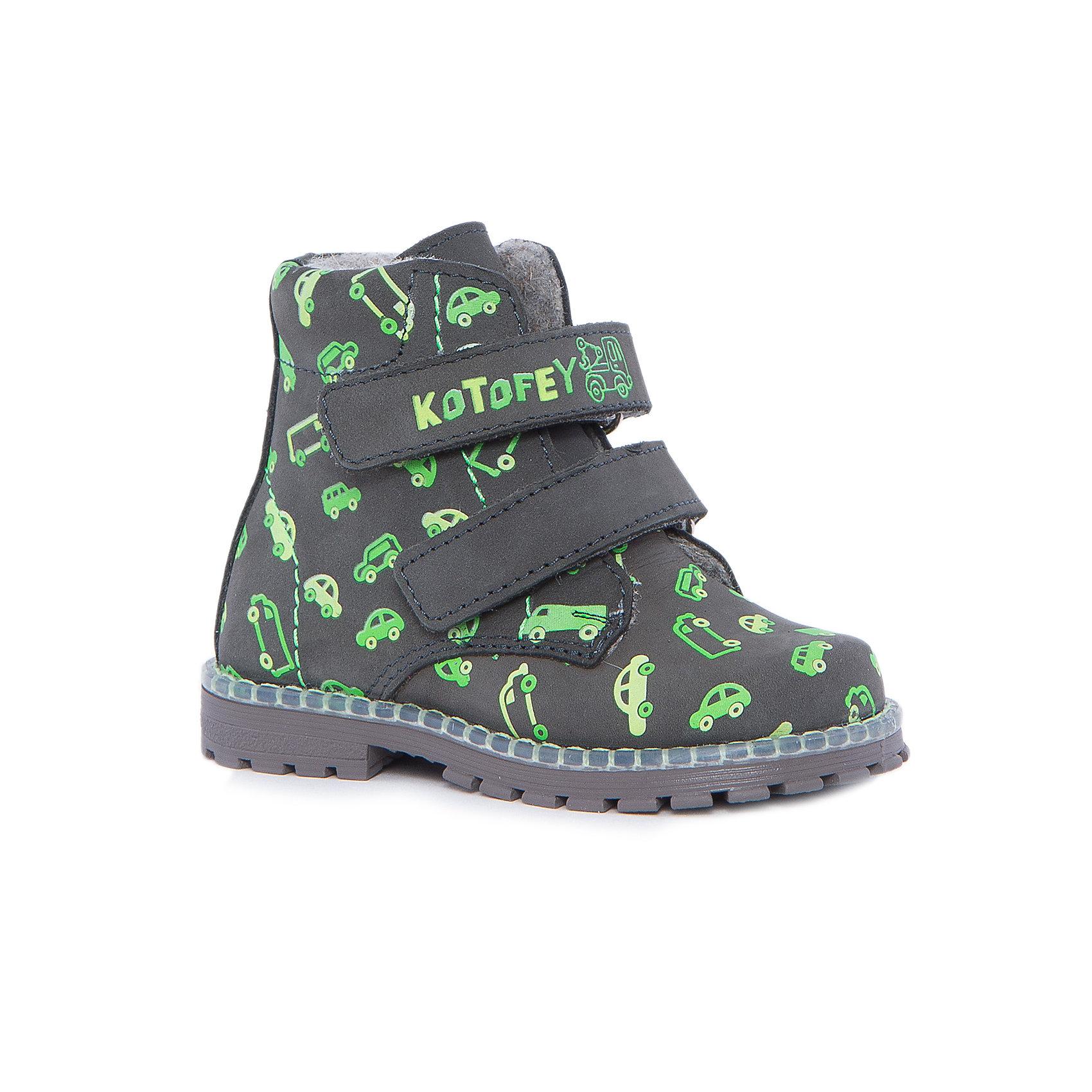 Ботинки для мальчика КотофейОбувь для малышей<br>Котофей – качественная и стильная детская обувь по доступным ценам. С каждым днем популярность бренда растет.  С наступлением осенних холодов очень важно выбрать удобную и теплую обувь, которая защитит ножки малыша от промокания, а здоровье от простуды. Малыши оценят удобную застежку – липу, которая экономит время при обувании ботиночек. Модель отвечает всем модным требованиям. На ботиночках выполнен веселый принт зеленого цвета в виде машинок. <br><br>Дополнительная информация:<br><br>цвет: серый;<br>вид крепления: клеевой;<br>застежка: липучка;<br>температурный режим: от 0°С до +15° С.<br><br>Состав:<br>верх – кожа;<br>подклад – байковый материал;<br>подошва – ТЭП.<br><br>Осенние ботиночки из натурального материала для мальчика ясельного возраста от фирмы Котофей можно приобрести у нас в магазине.<br><br>Ширина мм: 262<br>Глубина мм: 176<br>Высота мм: 97<br>Вес г: 427<br>Цвет: серый<br>Возраст от месяцев: 21<br>Возраст до месяцев: 24<br>Пол: Мужской<br>Возраст: Детский<br>Размер: 24,22,21,23<br>SKU: 4982333