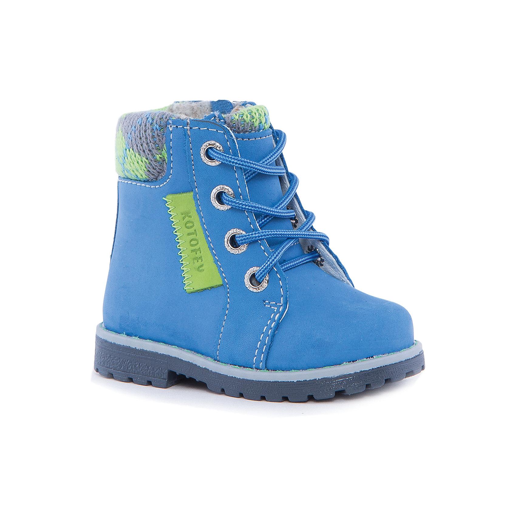 Ботинки для мальчика КотофейБотинки<br>Котофей – качественная и стильная детская обувь по доступным ценам. С каждым днем популярность бренда растет. В любую погоду очень важно выбрать удобную и теплую обувь, которая защитит ножки малыша. Стильные ботиночки на шнуровке придутся по душе всем модникам. Для удобства предусмотрена и застежка на молнии, чтобы процесс сборов на прогулку был легким и быстрым.<br><br>Дополнительная информация:<br><br>цвет: сине-салатовый;<br>вид крепления: на клею;<br>застежка: пластиковая молния, шнуровка;<br>температурный режим: от 0°С до +10° С.<br><br>Состав:<br>материал верха – кожаный материал;<br>подклад – байковый материал;<br>подошва – ТЭП.<br><br>Осенние ботиночки из натурального материала для мальчика ясельного возраста от фирмы Котофей можно приобрести в нашем магазине.<br><br>Ширина мм: 262<br>Глубина мм: 176<br>Высота мм: 97<br>Вес г: 427<br>Цвет: синий/зеленый<br>Возраст от месяцев: 15<br>Возраст до месяцев: 18<br>Пол: Мужской<br>Возраст: Детский<br>Размер: 22,23,20,24,21<br>SKU: 4982338