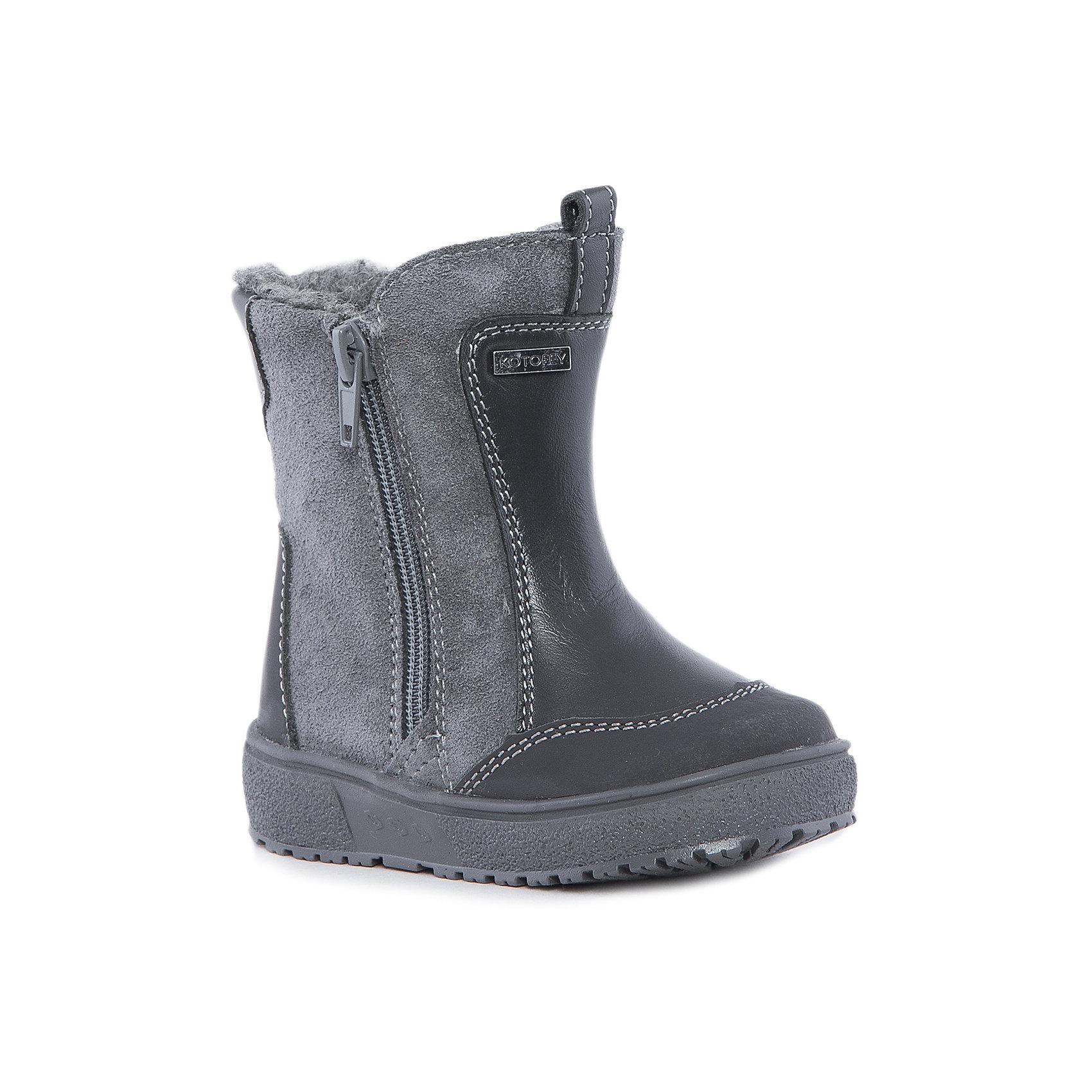 Сапоги для мальчика КотофейСапоги<br>Котофей – качественная и стильная детская обувь по доступным ценам. С каждым днем популярность бренда растет.  Выбор детской обуви – серьезное и ответственное занятие, так как от качества ботиночек зависит здоровье малыша. Кожа и замша – классическое сочетание стильной обуви. Никаких украшений, аппликаций и прочего. Только классика и стиль.<br>Универсальный пошив без лишних деталей подойдет к любой одежде.<br><br>Дополнительная информация:<br><br>цвет: серый;<br>вид крепления: на клею;<br>застежка: молния;<br>температурный режим: от -15 °С до +5° С.<br><br>Состав:<br>материал верха – натуральная кожа;<br>подкладка – мех шерстяной;<br>подошва – ТЭП.<br><br>Зимние сапожки из натуральных материалов для мальчика ясельного возраста от фирмы Котофей можно приобрести у нас в магазине.<br><br>Ширина мм: 257<br>Глубина мм: 180<br>Высота мм: 130<br>Вес г: 420<br>Цвет: серый<br>Возраст от месяцев: 15<br>Возраст до месяцев: 18<br>Пол: Мужской<br>Возраст: Детский<br>Размер: 22,21,23,24<br>SKU: 4982344