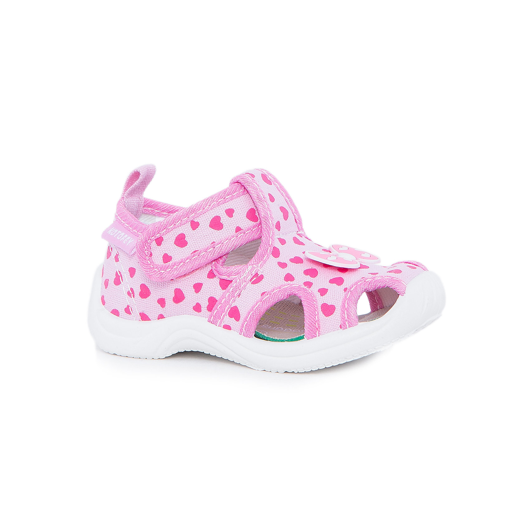Туфли для девочки КотофейКотофей – качественная и стильная детская обувь по доступным ценам. С каждым днем популярность бренда растет.  Летние ботиночки полюбятся всем девочкам. Ботиночки выполнены с закрытым носком и прорезями по бокам, что делает из идеальной обувью для летних прогулок на свежем воздухе. Стильный принт и интересные детали делают образ ботиночек завершенным.  Качественные материалы позволят носить обувь все лето, не переживая за внешний вид.<br><br>Дополнительная информация:<br><br>цвет: розовый;<br>крепление: литьевое;<br>застежка: липучка;<br>температурный режим: от +15°С до +25° С<br><br>Состав:<br>верх – текстильный материал;<br>подкладка – текстильный материал;<br>материал подошвы – ПВХ.<br><br>Летние ботиночки для девочек ясельного возраста из текстиля от фирмы Котофей можно приобрести у нас в магазине.<br><br>Ширина мм: 227<br>Глубина мм: 145<br>Высота мм: 124<br>Вес г: 325<br>Цвет: розовый<br>Возраст от месяцев: 15<br>Возраст до месяцев: 18<br>Пол: Женский<br>Возраст: Детский<br>Размер: 22,23,21,24,20,25<br>SKU: 4982389