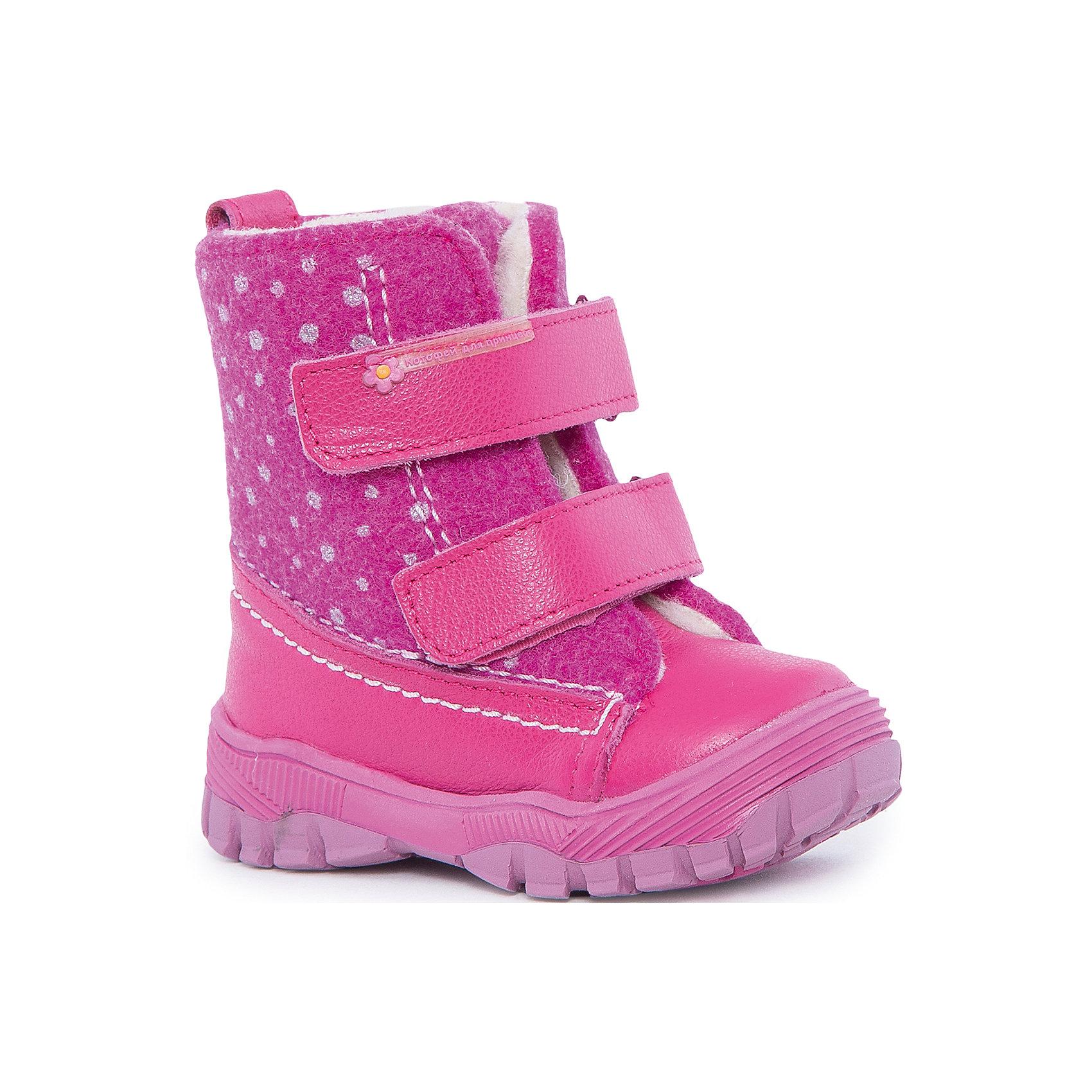 Ботинки для девочки КотофейКотофей – качественная и стильная детская обувь по доступным ценам. С каждым днем популярность бренда растет.  С наступлением зимних холодов очень важно выбрать удобную и теплую обувь, которая защитит ножки малыша от промокания, а здоровье от простуды. Стильные ботиночки придутся по душе всем родителям, стремящимся модно одевать свою кроху, а малышки оценят удобную застежку – липу, которая экономит время при обувании ботиночек. Модель надежно защищает от непогоды и создает стильный образ малышу.<br><br>Дополнительная информация:<br><br>цвет: фуксия;<br>вид крепления: на клею;<br>застежка: липучка;<br>температурный режим: от -15 °С до +5° С.<br><br>Состав:<br>материл верха – комбинированный;<br>подклад – мех шерстяной;<br>подошва – ТЭП.<br><br>Зимние ботиночки для девочек ясельного возраста от фирмы Котофей можно купить у нас в магазине.<br><br>Ширина мм: 262<br>Глубина мм: 176<br>Высота мм: 97<br>Вес г: 427<br>Цвет: розовый<br>Возраст от месяцев: 24<br>Возраст до месяцев: 36<br>Пол: Женский<br>Возраст: Детский<br>Размер: 23,24,26,21,22,25<br>SKU: 4982396