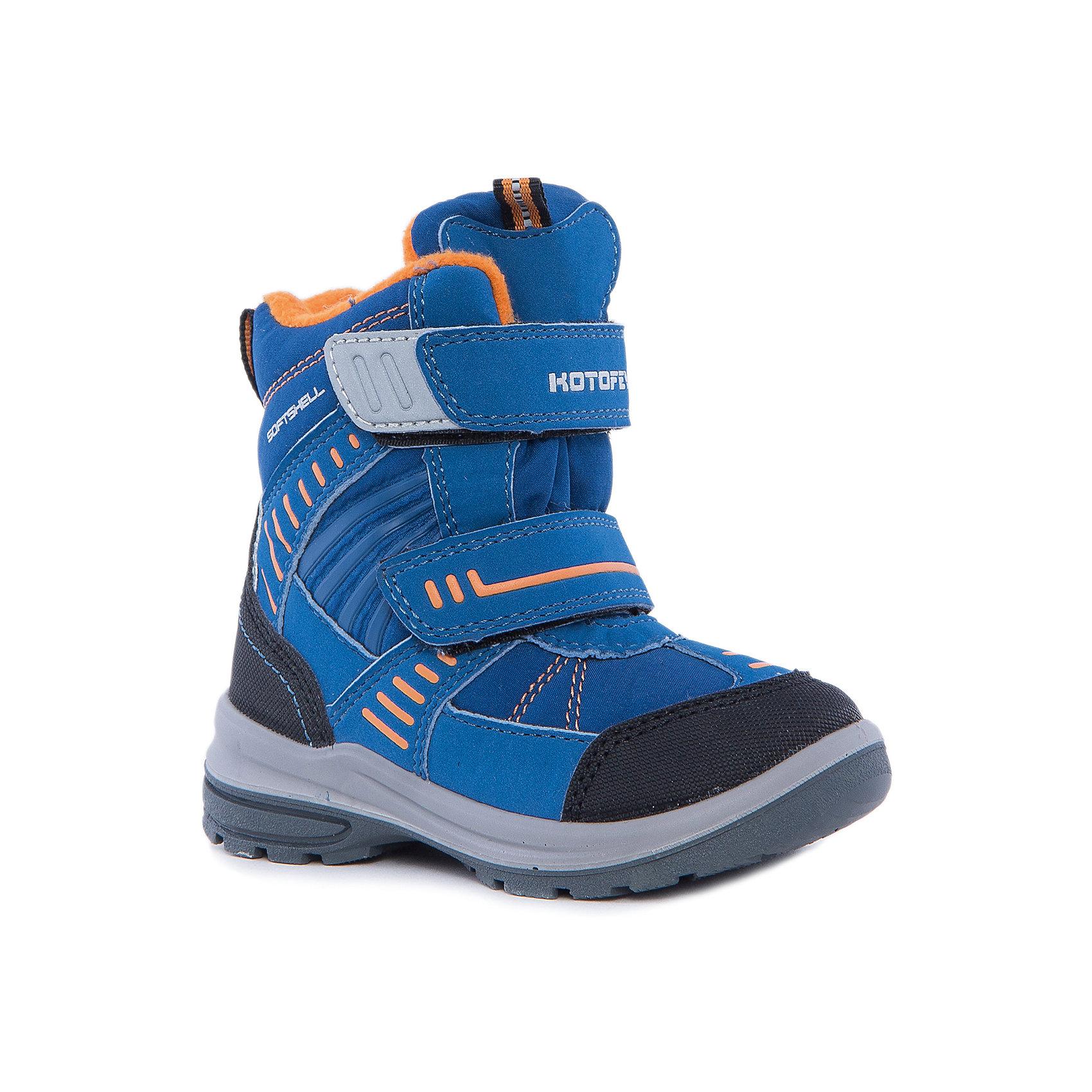 Ботинки для мальчика КотофейКотофей – качественная и стильная детская обувь по доступным ценам. С каждым днем популярность бренда растет.  Сапожки – универсальная обувь для холодов для всех маленьких непосед. Новая модель сапог для мальчика сочетает все модные тенденции  наступающего зимнего сезона. Стильный дизайн, яркие цвета, уникальный пошив и цветные детали создают неповторимый элемент гардероба.<br><br>Дополнительная информация:<br><br>цвет: сине-оранжевый;<br>вид крепления: литьевой;<br>застежка: липучка;<br>температурный режим: от -15 °С до +5° С.<br><br>Состав:<br>материал верха – комбинированный;<br>материал подклада – мех шерстяной;<br>подошва – ПУ/резина.<br><br>Зимние сапожки для мальчика дошкольного возраста от фирмы Котофей можно купить в нашем магазине.<br><br>Ширина мм: 262<br>Глубина мм: 176<br>Высота мм: 97<br>Вес г: 427<br>Цвет: синий/оранжевый<br>Возраст от месяцев: 24<br>Возраст до месяцев: 36<br>Пол: Мужской<br>Возраст: Детский<br>Размер: 26,25,23,24<br>SKU: 4982403