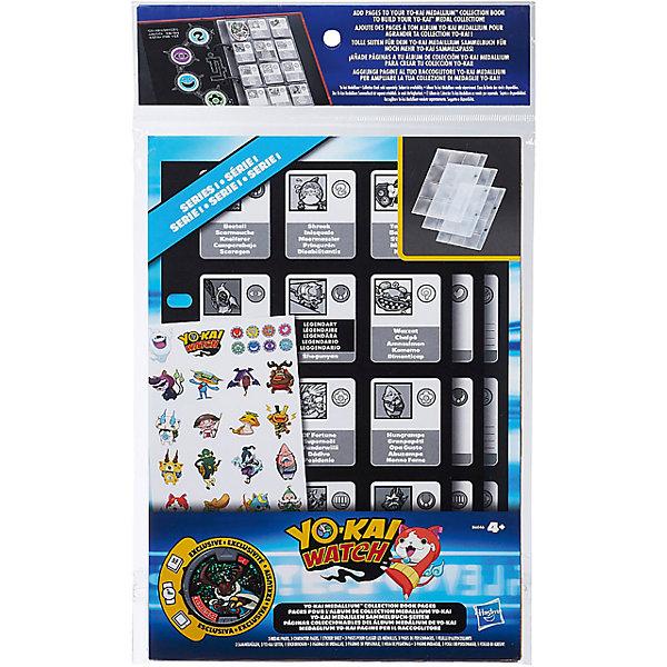 Страницы для Альбома Коллекционера, Екай вотчYo-Kai Watch<br>Страницы для Альбома Коллекционера, Екай вотч<br><br>Характеристики:<br><br>• отличное дополнение к коллекции духов Йо-кай<br>• в комплекте: 3 станицы для книги, медаль, наклейки<br>• материал: картон, бумага, пластмасса<br><br>Если ваш ребенок коллекционирует медали с духами Йо-кай, то страницы для книги станут отличным дополнением его коллекции. Кроме трех страниц, в комплект входит медаль и лист с наклейками. С такими аксессуарами сортировать пойманных духов еще приятней! <br><br>Страницы для Альбома Коллекционера, Екай вотч вы можете купить в нашем интернет-магазине.<br><br>Ширина мм: 6<br>Глубина мм: 195<br>Высота мм: 330<br>Вес г: 115<br>Возраст от месяцев: 48<br>Возраст до месяцев: 120<br>Пол: Мужской<br>Возраст: Детский<br>SKU: 4984145
