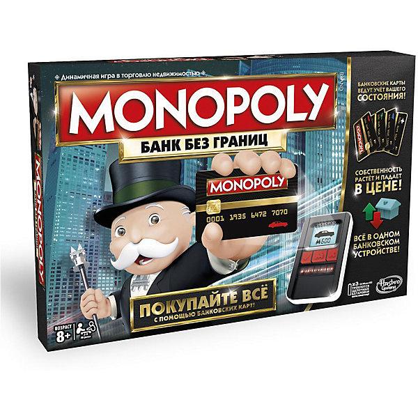 Монополия с банковскими картами (обновленная), HasbroХиты продаж<br>Монополия с банковскими картами (обновленная), Hasbro  - замечательная экономическая игра-стратегия, которая способствует развитию логики и аналитических способностей, и просто станет отличным поводом собраться ввместе.<br><br>В обновленной версии все карточки читаются банковским устройством ( в том числе и карточки с собственностью), что делает игру более динамичной и увлекательной. Просто приложите карточку к банковскому устройству и деньги уже зачислены Вам на счет!<br>В целом же суть игры осталась прежней - скупайте дома и недвижимость, стройте дома и отели, зарабатывайте деньги и выигрывайте!<br><br>Дополнительная информация:<br><br>- В комплект входят: игровое поле, банковское устройство, карточки, правила.<br>- Размер упаковки: 0.400 х 0.050 х 0.267 <br><br>Монополия с банковскими картами (обновленная), Hasbro можно купить в нашем интернет-магазине.<br><br>Ширина мм: 50<br>Глубина мм: 400<br>Высота мм: 267<br>Вес г: 1020<br>Возраст от месяцев: 96<br>Возраст до месяцев: 192<br>Пол: Унисекс<br>Возраст: Детский<br>SKU: 4984149