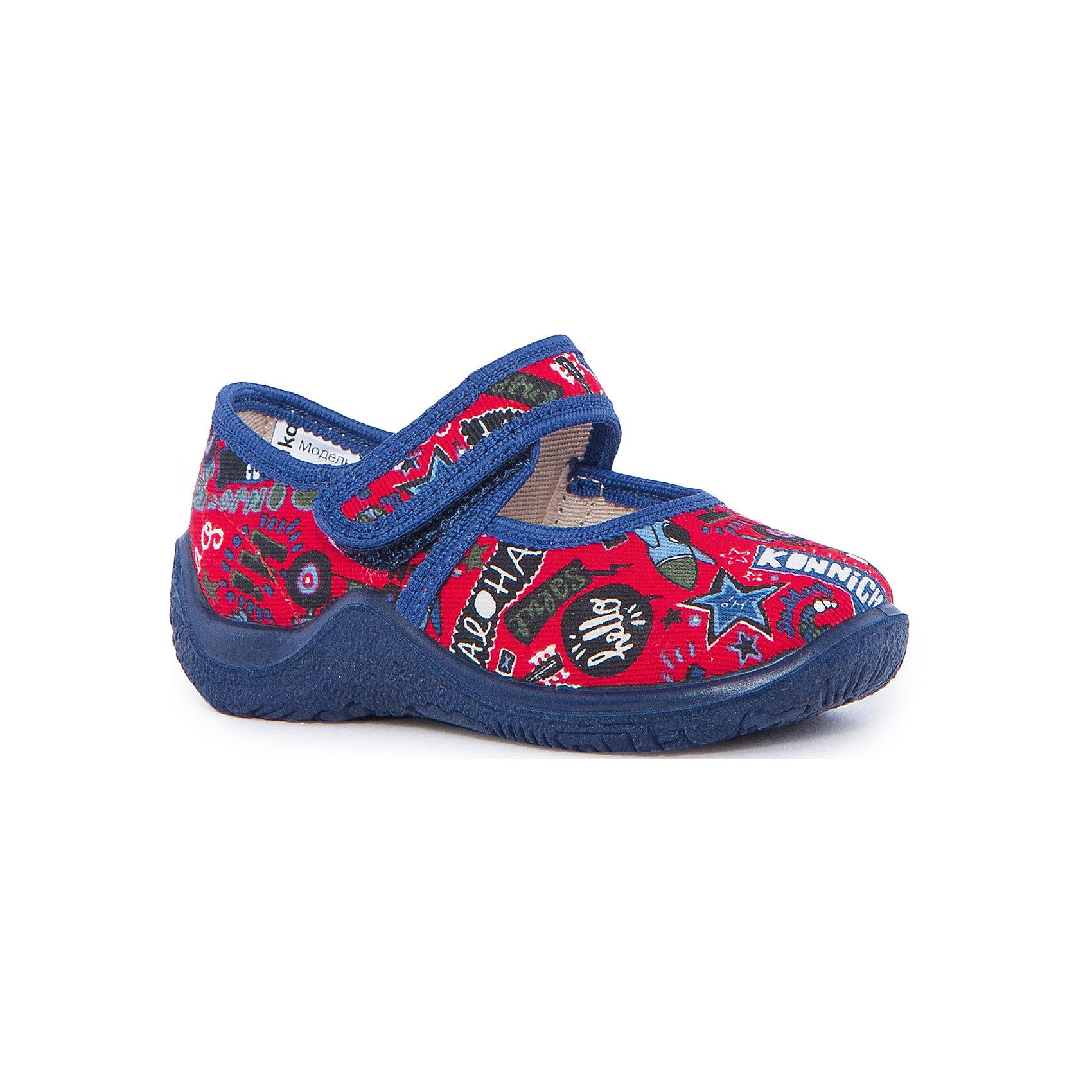 Туфли для мальчика KAPIKAТуфли для мальчика KAPIKA станут отличным вариантом для самых маленьких. В такой обуви будет особенно удобно и приятно делать первые шаги. Порадуйте себя и своего ребенка  таким замечательным подарком. <br><br>Характеристика:<br>-Цвет: красный/синий<br>-Материал: Верх - текстиль, стелька - кожа,                       подошва - полимер,                       подкладка - текстиль<br>-Застёжка: липучка<br>-Бренд: KAPIKA(КАПИКА)<br><br>Туфли для мальчика KAPIKA  вы можете приобрести в нашем интернет- магазине.<br><br>Ширина мм: 227<br>Глубина мм: 145<br>Высота мм: 124<br>Вес г: 325<br>Цвет: красный/синий<br>Возраст от месяцев: 9<br>Возраст до месяцев: 12<br>Пол: Мужской<br>Возраст: Детский<br>Размер: 20,25,24,23,22,21<br>SKU: 4987726