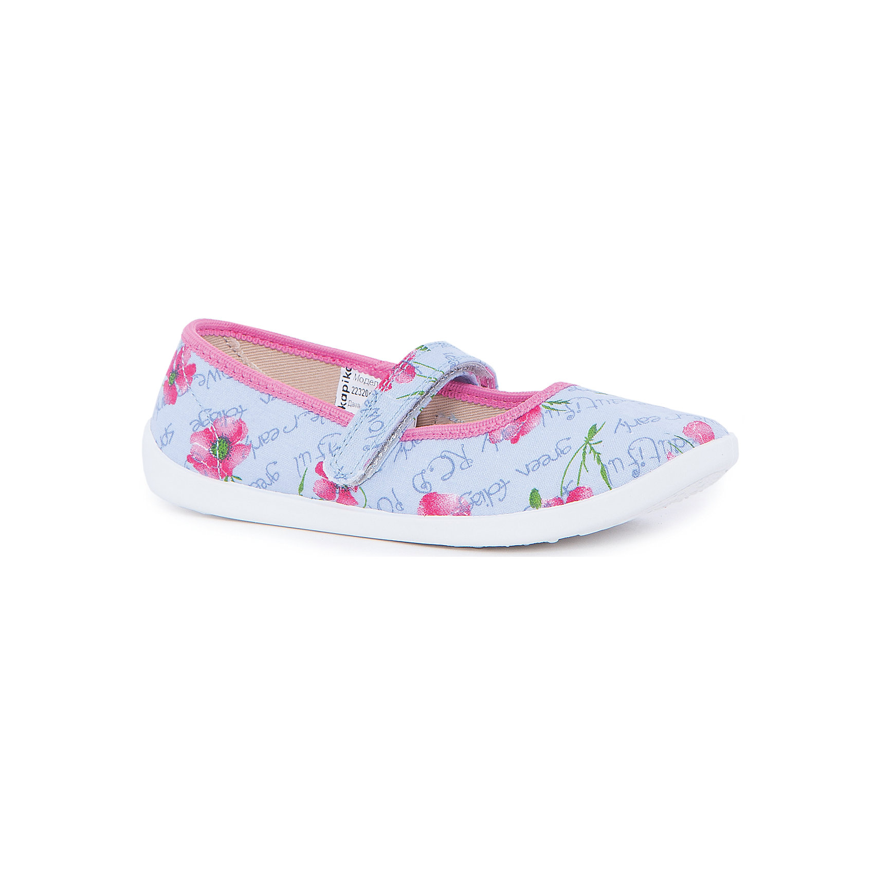 Туфли для девочки KAPIKAТуфли для девочки KAPIKA станут отличным вариантом для летних прогулок. Туфельки очень удобные и не будут натирать ножки. Они не будут сковывать движение и прогулки станут особенно интересными. <br><br>Характеристика:<br>-Цвет: голубой<br>-Материал: верх - текстиль, стелька - кожа,                       подошва - полимер,                       подкладка - текстиль<br>-Застёжка: липучка<br>-Бренд: KAPIKA(КАПИКА)<br><br>Туфли для девочки KAPIKA  вы можете приобрести в нашем интернет- магазине.<br><br>Ширина мм: 227<br>Глубина мм: 145<br>Высота мм: 124<br>Вес г: 325<br>Цвет: синий<br>Возраст от месяцев: 120<br>Возраст до месяцев: 132<br>Пол: Женский<br>Возраст: Детский<br>Размер: 34,33,32,31,30,35<br>SKU: 4987733