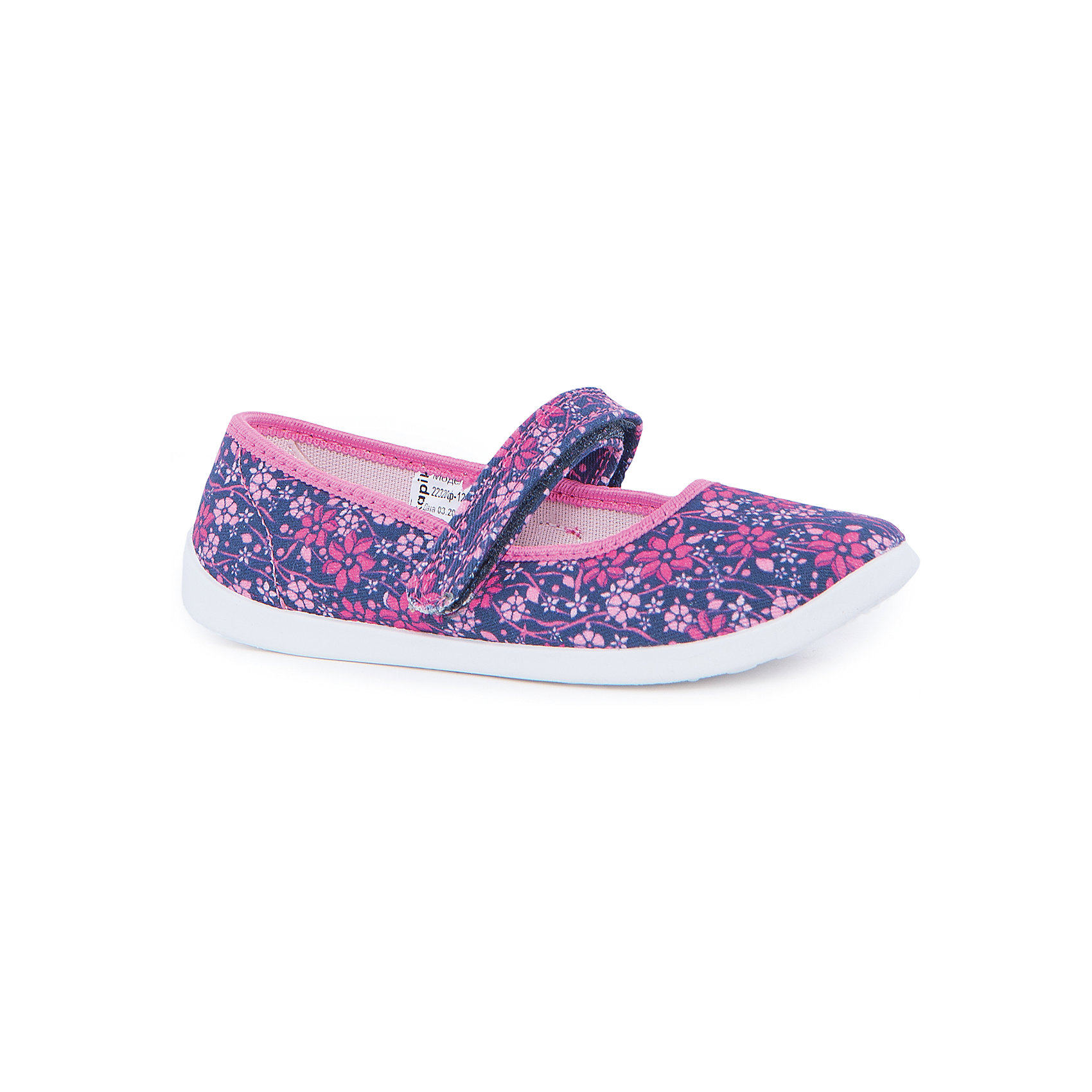 Туфли для девочки KAPIKAТуфли для девочки KAPIKA станут отличным вариантом для летних прогулок. Туфельки очень удобные и не будут натирать ножки. Они не будут сковывать движение и прогулки станут особенно интересными. <br><br>Характеристика:<br>-Цвет: фиолетовый с рисунком<br>-Материал: верх - текстиль, стелька - кожа,                       подошва - полимер,                       подкладка - текстиль<br>-Застёжка: липучка<br>-Бренд: KAPIKA(КАПИКА)<br><br>Туфли для девочки KAPIKA  вы можете приобрести в нашем интернет- магазине.<br><br>Ширина мм: 227<br>Глубина мм: 145<br>Высота мм: 124<br>Вес г: 325<br>Цвет: синий<br>Возраст от месяцев: 132<br>Возраст до месяцев: 144<br>Пол: Женский<br>Возраст: Детский<br>Размер: 35,30,34,33,32,31<br>SKU: 4987740