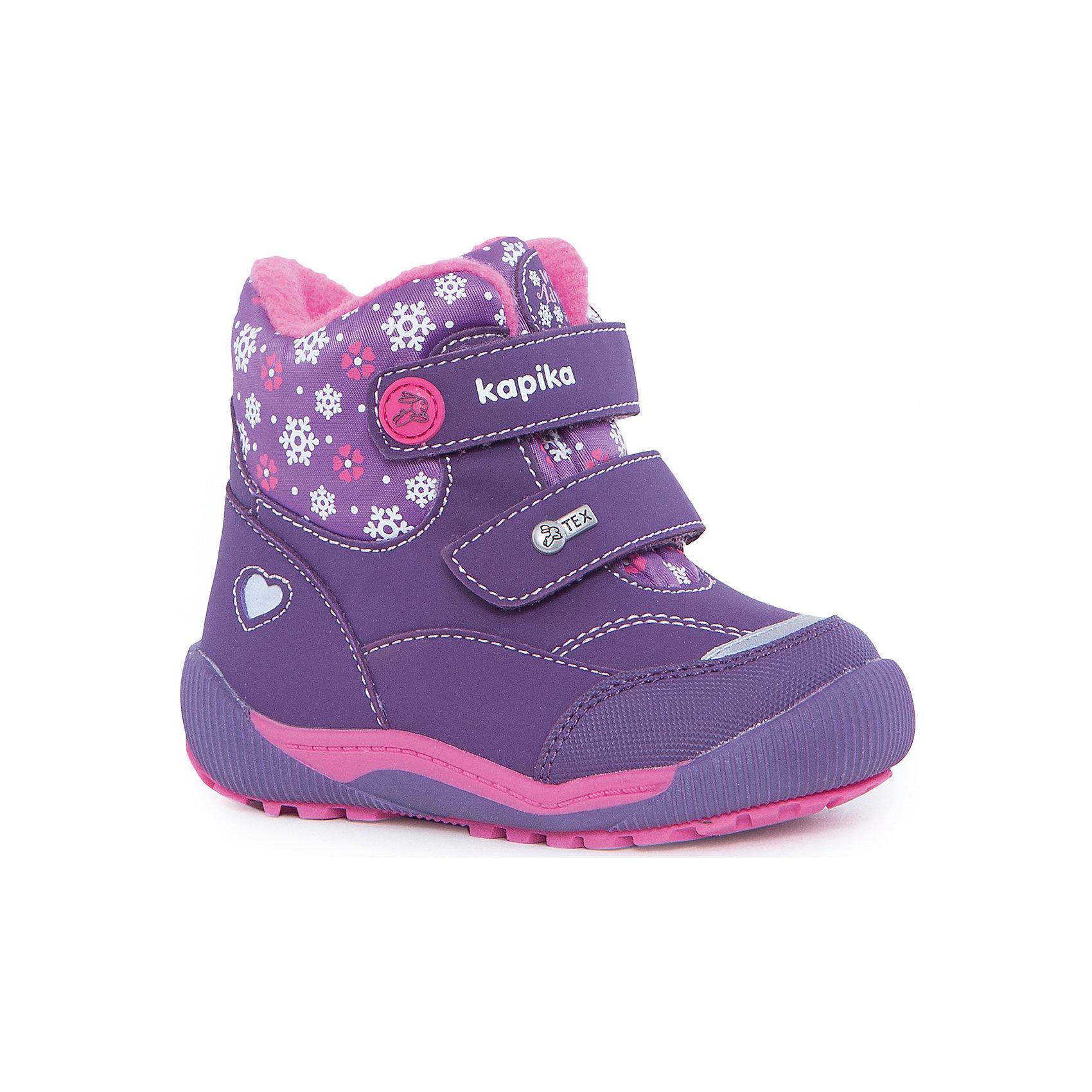 Ботинки для девочки KAPIKAБотинки<br>Ботинки для девочки KAPIKA.<br><br>Температурный режим: до -20 градусов. Степень утепления – средняя. <br><br>* Температурный режим указан приблизительно — необходимо, прежде всего, ориентироваться на ощущения ребенка.<br><br>Ботинки отлично подойдут для прогулок в холодное время года. С ними прогулки вашей малышки станут еще интереснее и удобнее,ведь они не будут натирать и сковывать движение. <br><br>Характеристика:<br>-Цвет: фиолетовый с рисунком<br>-Материал: снаружи- текстиль + искусственная кожа,                       подкладка:текстиль(шерсть 80%)<br>-Застёжка: две липучки<br>-Бренд: KAPIKA(КАПИКА)<br>-Сезон: осень-зима<br><br>Ботинки  для девочки KAPIKA  вы можете приобрести в нашем интернет- магазине.<br><br>Ширина мм: 262<br>Глубина мм: 176<br>Высота мм: 97<br>Вес г: 427<br>Цвет: фиолетовый<br>Возраст от месяцев: 24<br>Возраст до месяцев: 36<br>Пол: Женский<br>Возраст: Детский<br>Размер: 22,23,24,25,26<br>SKU: 4987875