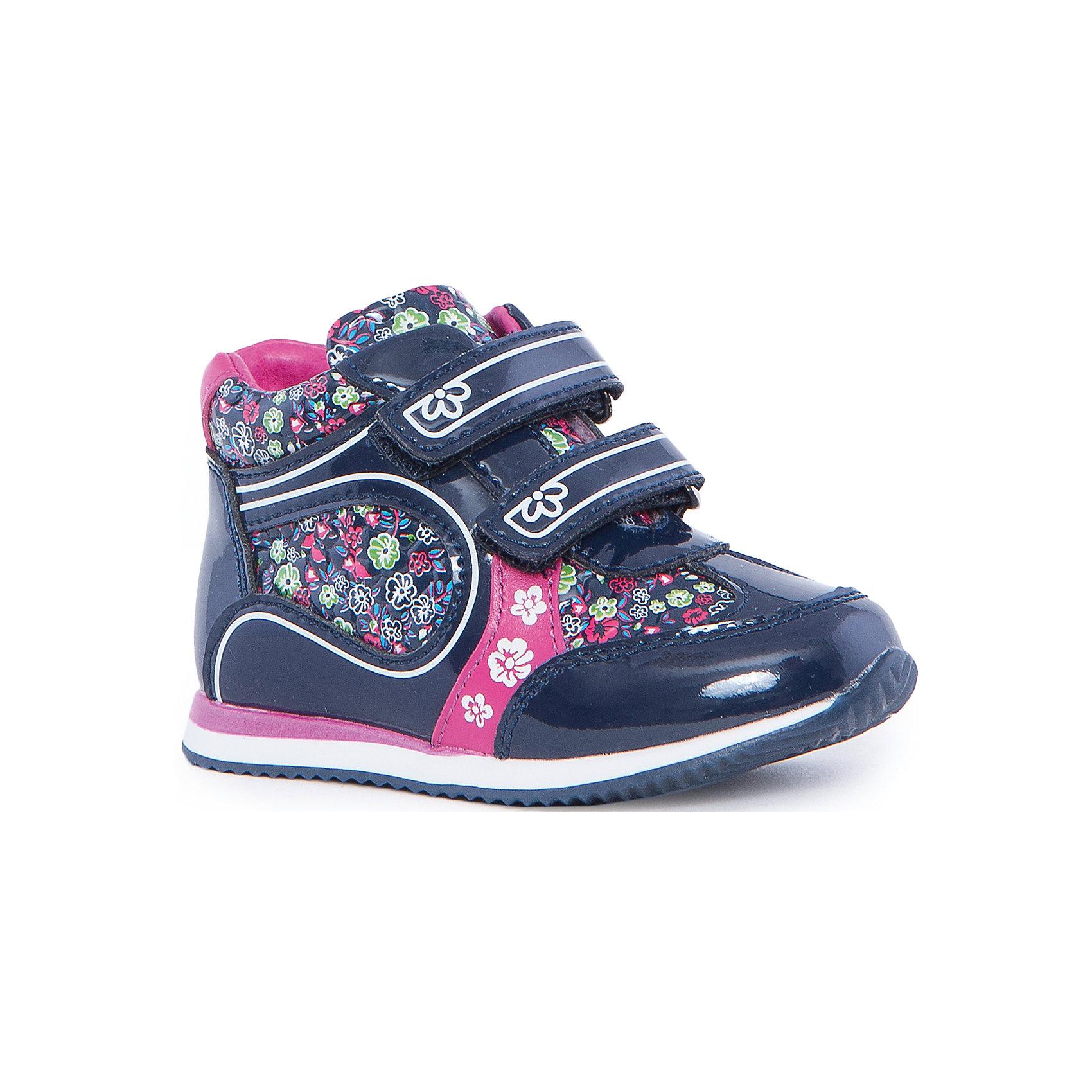 Ботинки для девочки KAPIKAОбувь для малышей<br>Ботинки для девочки KAPIKA – стиль, красота и тепло.<br>Красивые модные ботинки из натуральной кожи делают ходьбу комфортной и теплой. Ботинки сделаны с жестким задником и супинатором для правильного формирования ступни. Хорошо прилегают к ноге, закрепляясь двумя липучками. Цветастые узоры и лакированные вставки для особенных модниц. Подходят до +5 градусов.<br><br>Дополнительная информация:<br><br>- материал верха: натуральная кожа/искусственная кожа<br>- цвет: синий<br><br>Ботинки для девочки KAPIKA можно купить в нашем интернет магазине.<br><br>Ширина мм: 262<br>Глубина мм: 176<br>Высота мм: 97<br>Вес г: 427<br>Цвет: разноцветный<br>Возраст от месяцев: 12<br>Возраст до месяцев: 15<br>Пол: Женский<br>Возраст: Детский<br>Размер: 21,24,22,23<br>SKU: 4987990