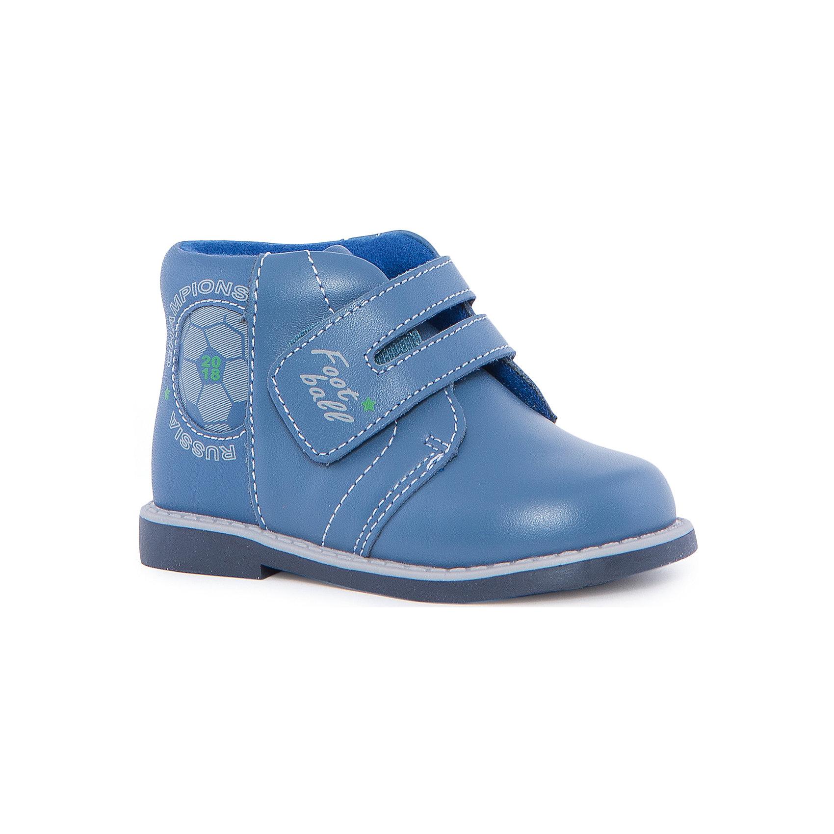 Ботинки для мальчика KAPIKAБотинки для мальчика KAPIKA – стиль, красота и тепло.<br>Красивые модные ботинки из натуральной кожи делают ходьбу комфортной и теплой. Ботинки сделаны с жестким задником и супинатором для правильного формирования ступни. Хорошо прилегают к ноге, закрепляясь большой, широкой липучкой. Есть небольшой каблучок.<br><br>Дополнительная информация:<br><br>- материал верха: натуральная кожа/искусственная кожа<br>- цвет: голубой<br><br>Ботинки для мальчика KAPIKA можно купить в нашем интернет магазине.<br><br>Ширина мм: 262<br>Глубина мм: 176<br>Высота мм: 97<br>Вес г: 427<br>Цвет: синий<br>Возраст от месяцев: 21<br>Возраст до месяцев: 24<br>Пол: Мужской<br>Возраст: Детский<br>Размер: 24,21,22,23<br>SKU: 4987995