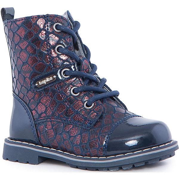 Ботинки для девочки KAPIKAБотинки<br>Ботинки для девочки KAPIKA – стиль, красота и тепло.<br>Красивые модные ботинки из натуральной кожи делают ходьбу комфортной и теплой. Ботинки сделаны с жестким задником и супинатором для правильного формирования ступни. Хорошо прилегают к ноге, закрепляясь шнуровкой. Застегиваются на молнию сбоку. Сапоги удлиненные с элементами лакировки.<br><br>Дополнительная информация:<br><br>- материал верха: натуральная кожа/искусственная кожа<br>- цвет: коричневый<br><br>Ботинки для девочки KAPIKA можно купить в нашем интернет магазине.<br>Ширина мм: 262; Глубина мм: 176; Высота мм: 97; Вес г: 427; Цвет: синий; Возраст от месяцев: 12; Возраст до месяцев: 15; Пол: Женский; Возраст: Детский; Размер: 21,25,24,23,22; SKU: 4988010;