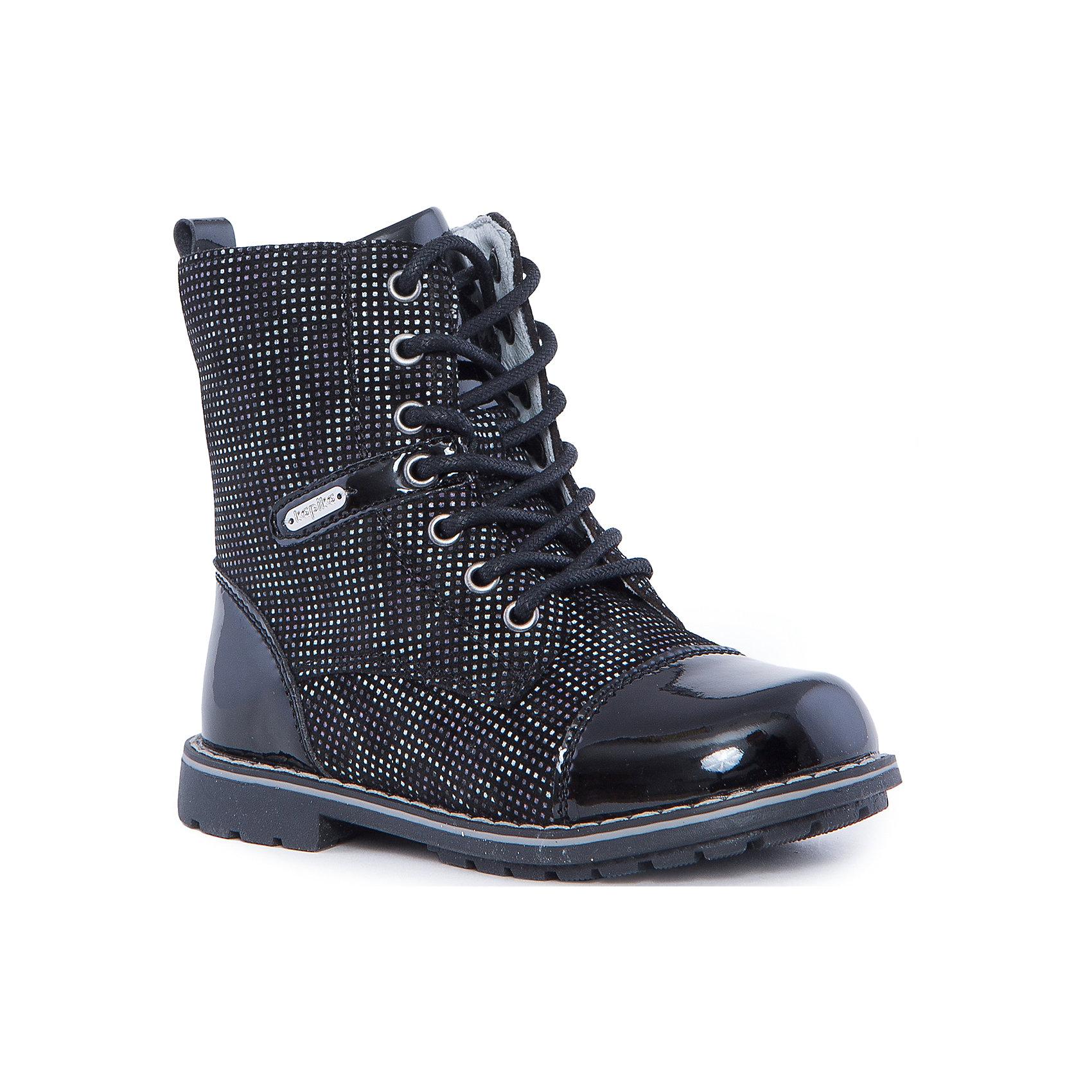 Ботинки для девочки KAPIKAБотинки для девочки KAPIKA – стиль, удобство и комфорт.<br>Красивые, высокие ботиночки из натуральной кожи сделаны со специальным супинатором, который делает носку комфортной. Стелька и подкладка также из натуральной кожи. Ботиночки застегиваются с помощью молнии. Можно регулировать полноту модели с помощью шнурков.<br><br>Дополнительная информация:<br><br>- материал верха: натуральная кожа, микрофибра<br>- материал подкладки: 80% шерсти<br>- цвет: черные<br><br>Ботинки для девочки KAPIKA можно купить в нашем интернет магазине.<br><br>Ширина мм: 262<br>Глубина мм: 176<br>Высота мм: 97<br>Вес г: 427<br>Цвет: черный<br>Возраст от месяцев: 24<br>Возраст до месяцев: 36<br>Пол: Женский<br>Возраст: Детский<br>Размер: 26,31,30,29,28,27<br>SKU: 4988053