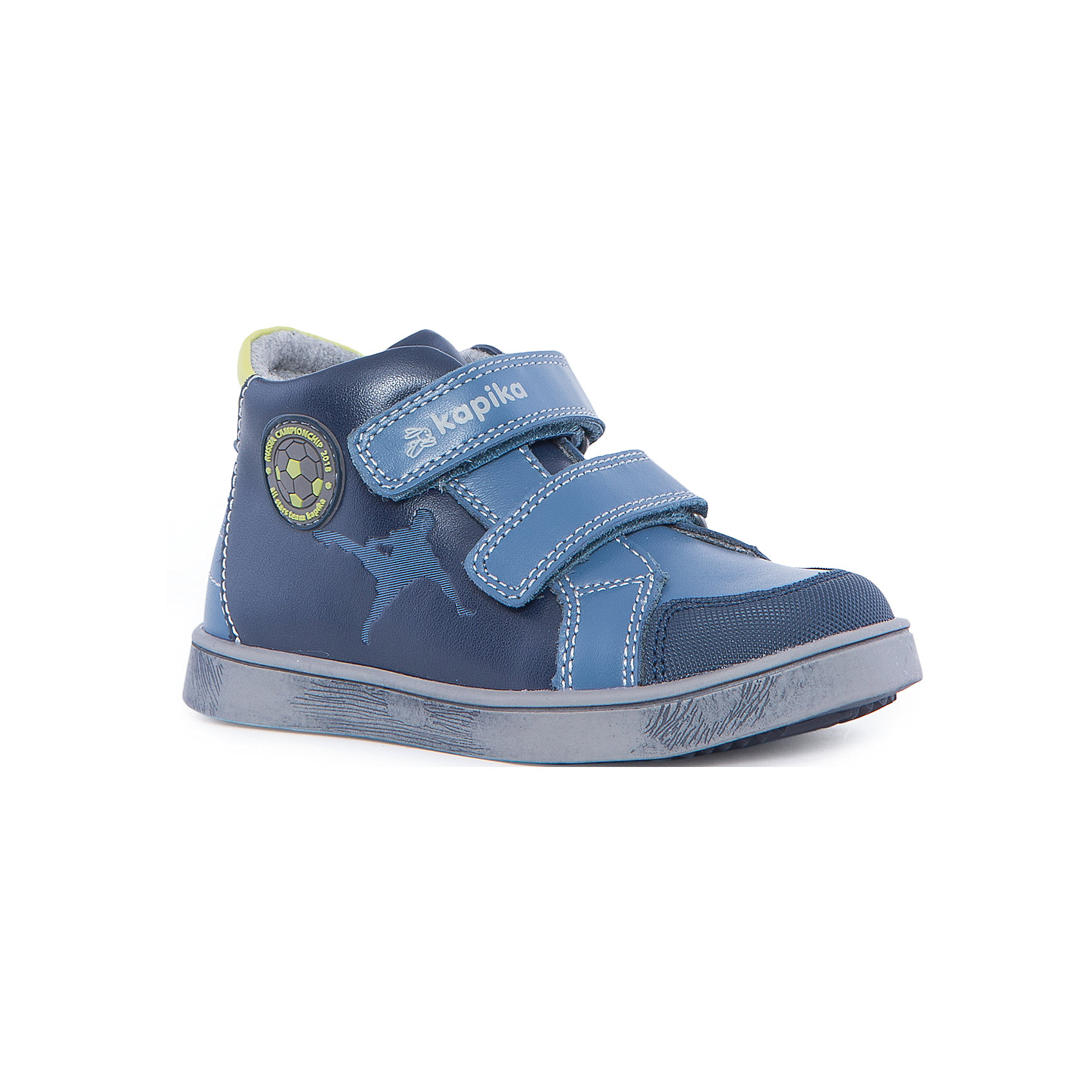 kapika ботинки для девочки kapika Kapika Ботинки для мальчика KAPIKA