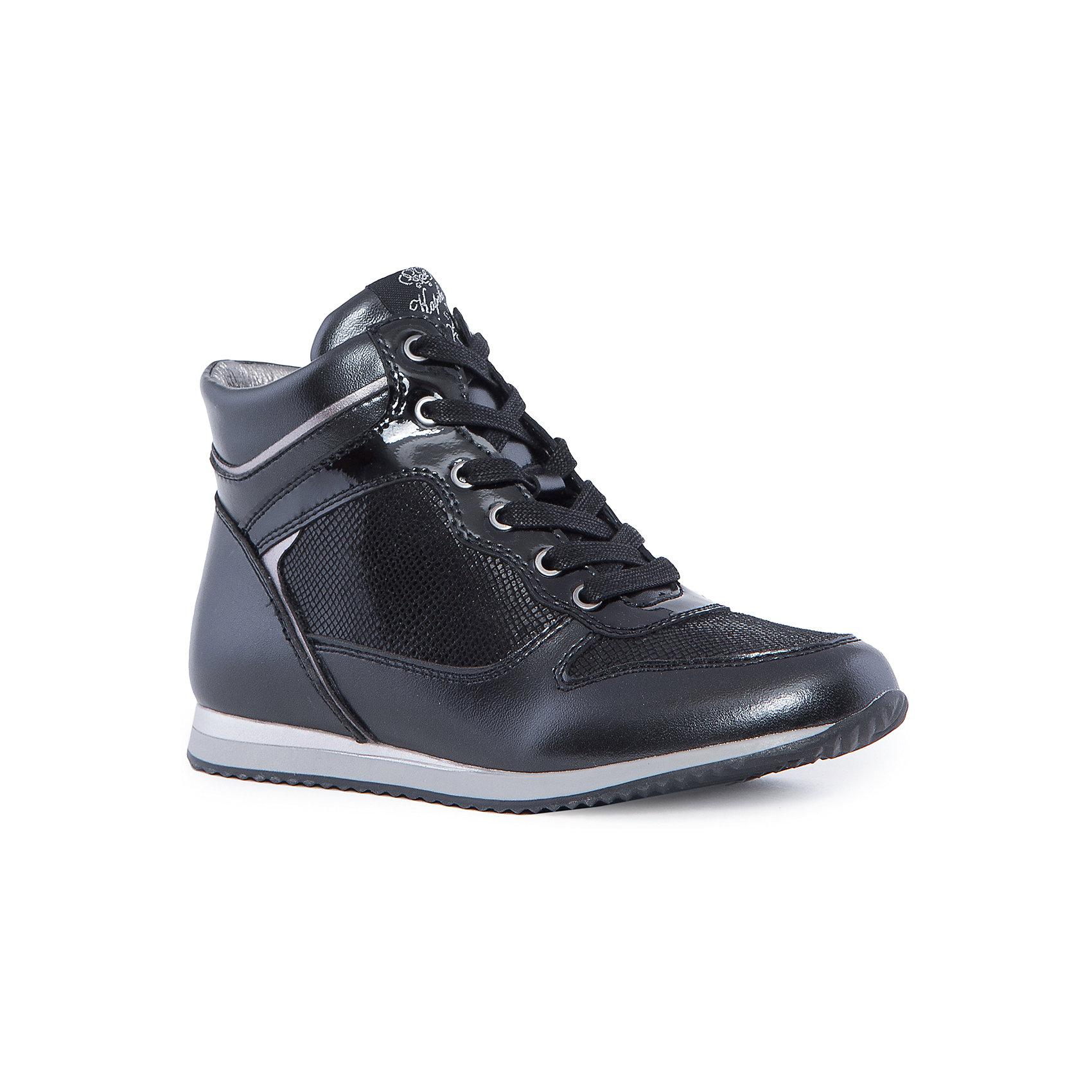Ботинки для девочки KAPIKAБотинки<br>Ботинки для мальчика KAPIKA – стиль, удобство и комфорт.<br>Красивые кеды из натуральной кожи сделаны со специальным супинатором, который делает носку комфортной. Стелька и подкладка также из натуральной кожи. Ботиночки застегиваются с помощью молнии. Можно регулировать полноту модели с помощью шнурков.<br><br>Дополнительная информация:<br><br>- материал верха: натуральная кожа, микрофибра<br>- материал подкладки: 30% шерсти<br>- цвет: черные<br><br>Ботинки для мальчика KAPIKA можно купить в нашем интернет магазине.<br><br>Ширина мм: 262<br>Глубина мм: 176<br>Высота мм: 97<br>Вес г: 427<br>Цвет: черный<br>Возраст от месяцев: 132<br>Возраст до месяцев: 144<br>Пол: Женский<br>Возраст: Детский<br>Размер: 35,36,37,33,34<br>SKU: 4988073