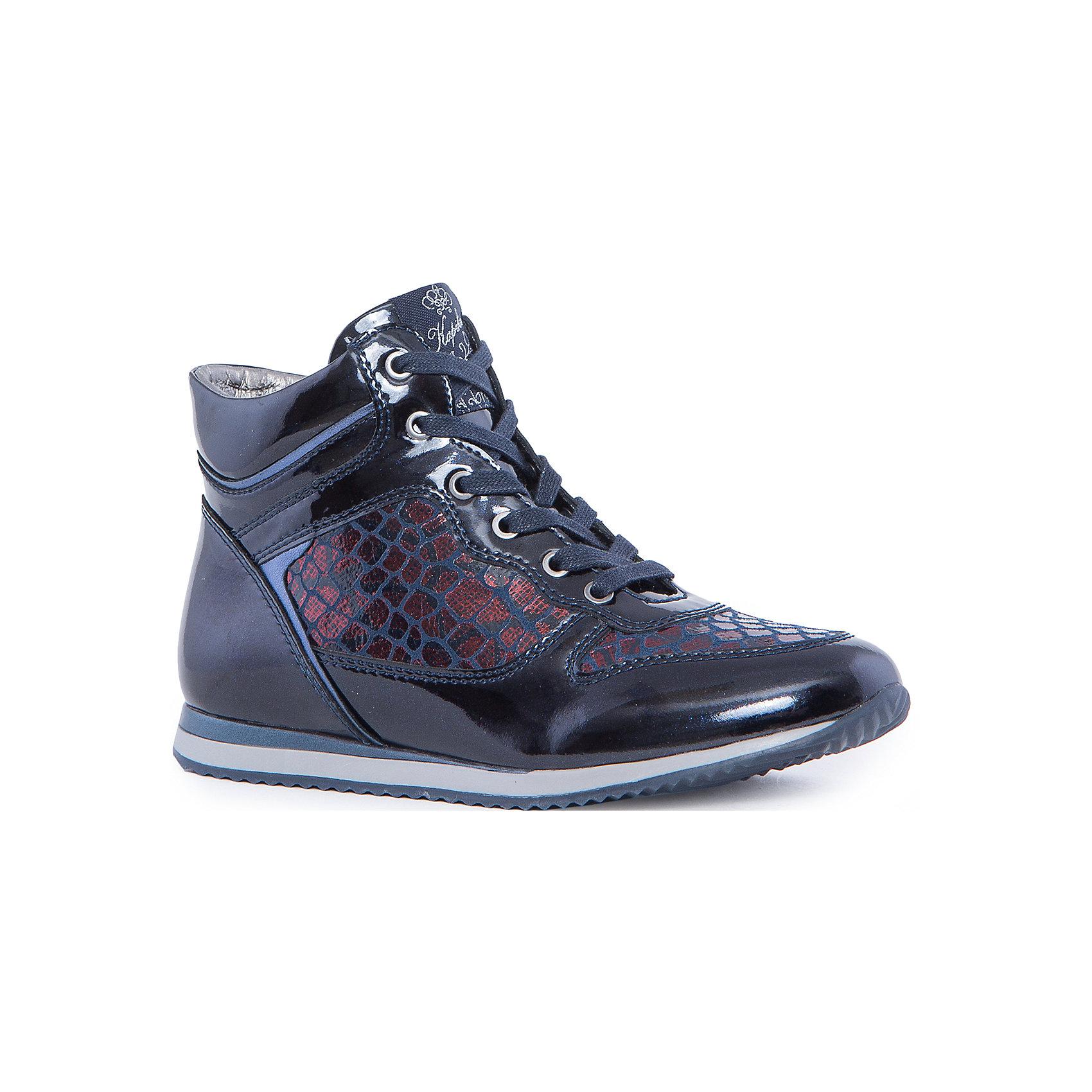 Ботинки для девочки KAPIKAБотинки<br>Ботинки для мальчика KAPIKA – стиль, удобство и комфорт.<br>Красивые кеды из натуральной кожи сделаны со специальным супинатором, который делает носку комфортной. Стелька и подкладка также из натуральной кожи. Ботиночки застегиваются с помощью молнии. Можно регулировать полноту модели с помощью шнурков. Прорезиненная подошва и дизайнерские лакированные вставки.<br><br>Дополнительная информация:<br><br>- материал верха: натуральная кожа, микрофибра<br>- материал подкладки: 30% шерсти<br>- цвет: темно-синий<br><br>Ботинки для мальчика KAPIKA можно купить в нашем интернет магазине.<br><br>Ширина мм: 262<br>Глубина мм: 176<br>Высота мм: 97<br>Вес г: 427<br>Цвет: синий<br>Возраст от месяцев: 108<br>Возраст до месяцев: 120<br>Пол: Женский<br>Возраст: Детский<br>Размер: 34,35,36,33,37<br>SKU: 4988079