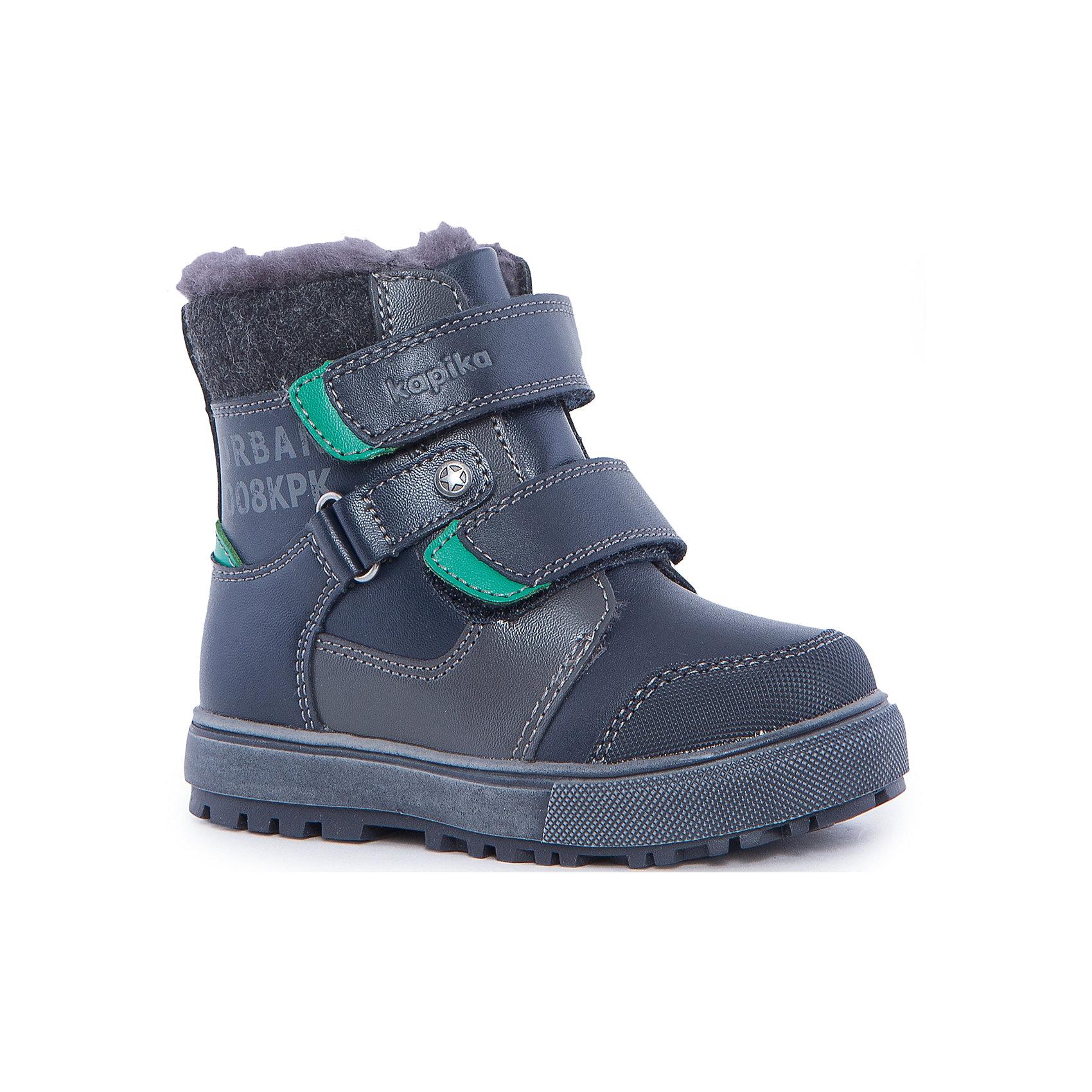 Ботинки для мальчика KAPIKAОбувь для малышей<br>Ботинки для мальчика KAPIKA.<br><br>Температурный режим: до -20 градусов. Степень утепления – средняя. <br><br>* Температурный режим указан приблизительно — необходимо, прежде всего, ориентироваться на ощущения ребенка. <br> <br>Красивые модные сапоги сделаны из натуральной кожи. Внутри также натуральный материал – овчина. Мех очень густой, поэтому сапоги подойдут на очень холодную погоду. Прорезиненная подошва и носок с защитой от стирания и попадания влаги. Застегиваются на молнию и фиксируются по ноге с помощью липучек.<br><br>Дополнительная информация:<br><br>- материал верха: натуральная кожа, натуральная замша<br>- материал подкладки: натуральный мех<br>- цвет: черный<br><br>Ботинки для мальчика KAPIKA можно купить в нашем интернет магазине.<br><br>Ширина мм: 262<br>Глубина мм: 176<br>Высота мм: 97<br>Вес г: 427<br>Цвет: синий<br>Возраст от месяцев: 18<br>Возраст до месяцев: 21<br>Пол: Мужской<br>Возраст: Детский<br>Размер: 23,27,24,25,26<br>SKU: 4988133