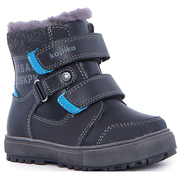 Ботинки для мальчика KAPIKAОбувь для малышей<br>Ботинки для мальчика KAPIKA.<br><br>Температурный режим: до -20 градусов. Степень утепления – средняя. <br><br>* Температурный режим указан приблизительно — необходимо, прежде всего, ориентироваться на ощущения ребенка. <br> <br>Красивые модные сапоги сделаны из натуральной кожи. Внутри также натуральный материал – овчина. Мех очень густой, поэтому сапоги подойдут на очень холодную погоду. Прорезиненная подошва и носок с защитой от стирания и попадания влаги. Застегиваются на молнию и фиксируются по ноге с помощью липучек.<br><br>Дополнительная информация:<br><br>- материал верха: натуральная кожа, натуральная замша<br>- материал подкладки: натуральный мех<br>- цвет: синий<br><br>Ботинки для мальчика KAPIKA можно купить в нашем интернет магазине.<br><br>Ширина мм: 262<br>Глубина мм: 176<br>Высота мм: 97<br>Вес г: 427<br>Цвет: черный<br>Возраст от месяцев: 21<br>Возраст до месяцев: 24<br>Пол: Мужской<br>Возраст: Детский<br>Размер: 24,23,27,26,25<br>SKU: 4988139