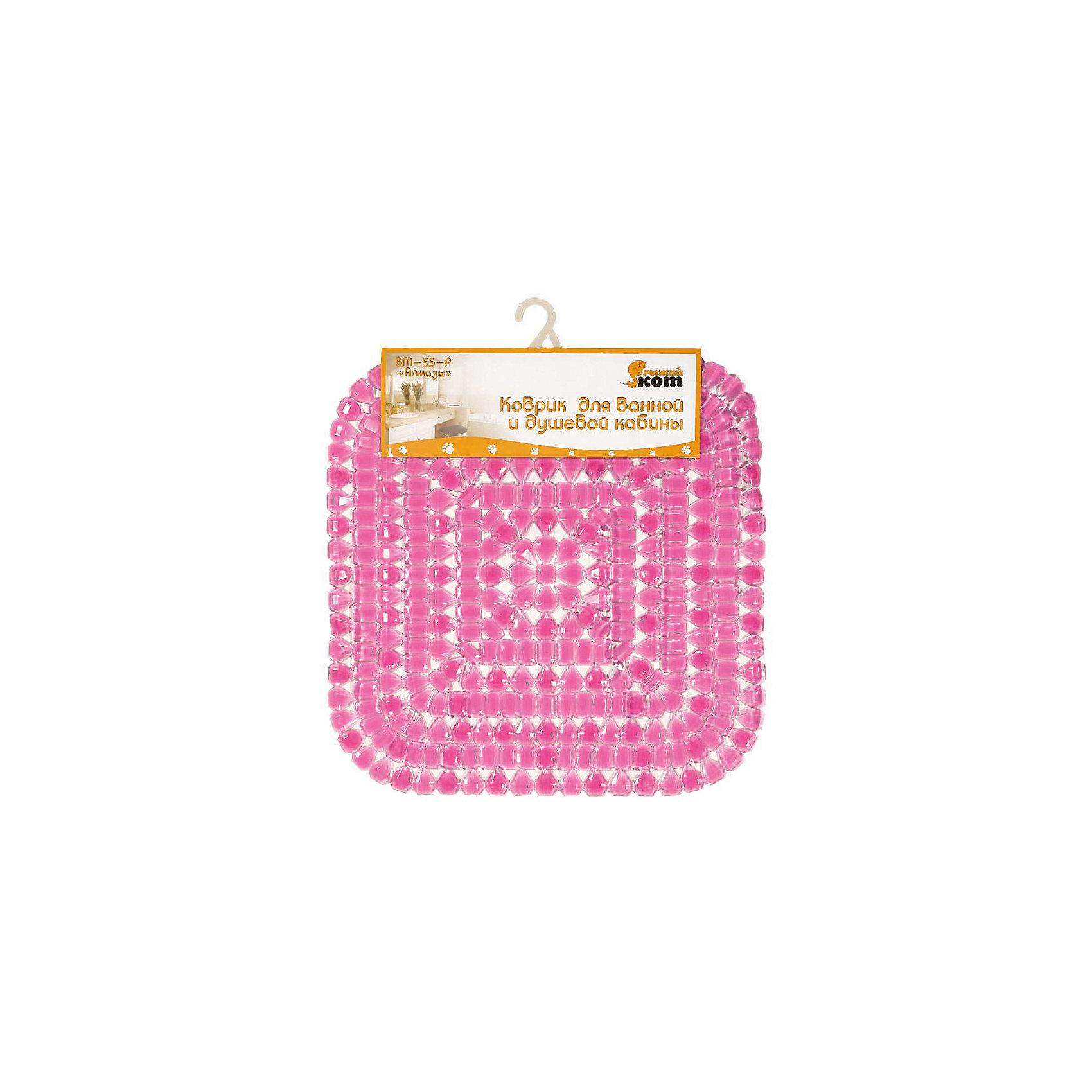 Коврик для ванной BM-55-P «Алмазы» квадратный, 50*50 см, Рыжий Кот, розовыйВанная комната<br>Мягкий коврик для купания стелется на дно душевой кабины или ванны, присоски крепко прилипают ко дну. Ребристая поверхность коврика не позволяет ноге скользить по мокрой поверхности ванны. <br><br>Дополнительная информация:<br><br>Размер коврика: 50х50 см<br>Тип крепления: на присосках<br>Материал: ПВХ 100%<br><br>Коврик для ванной BM-55-P «Алмазы» квадратный, 50*50 см, Рыжий Кот, розовый можно купить в нашем интернет-магазине.<br><br>Ширина мм: 495<br>Глубина мм: 494<br>Высота мм: 8<br>Вес г: 705<br>Возраст от месяцев: 6<br>Возраст до месяцев: 1080<br>Пол: Унисекс<br>Возраст: Детский<br>SKU: 4989799