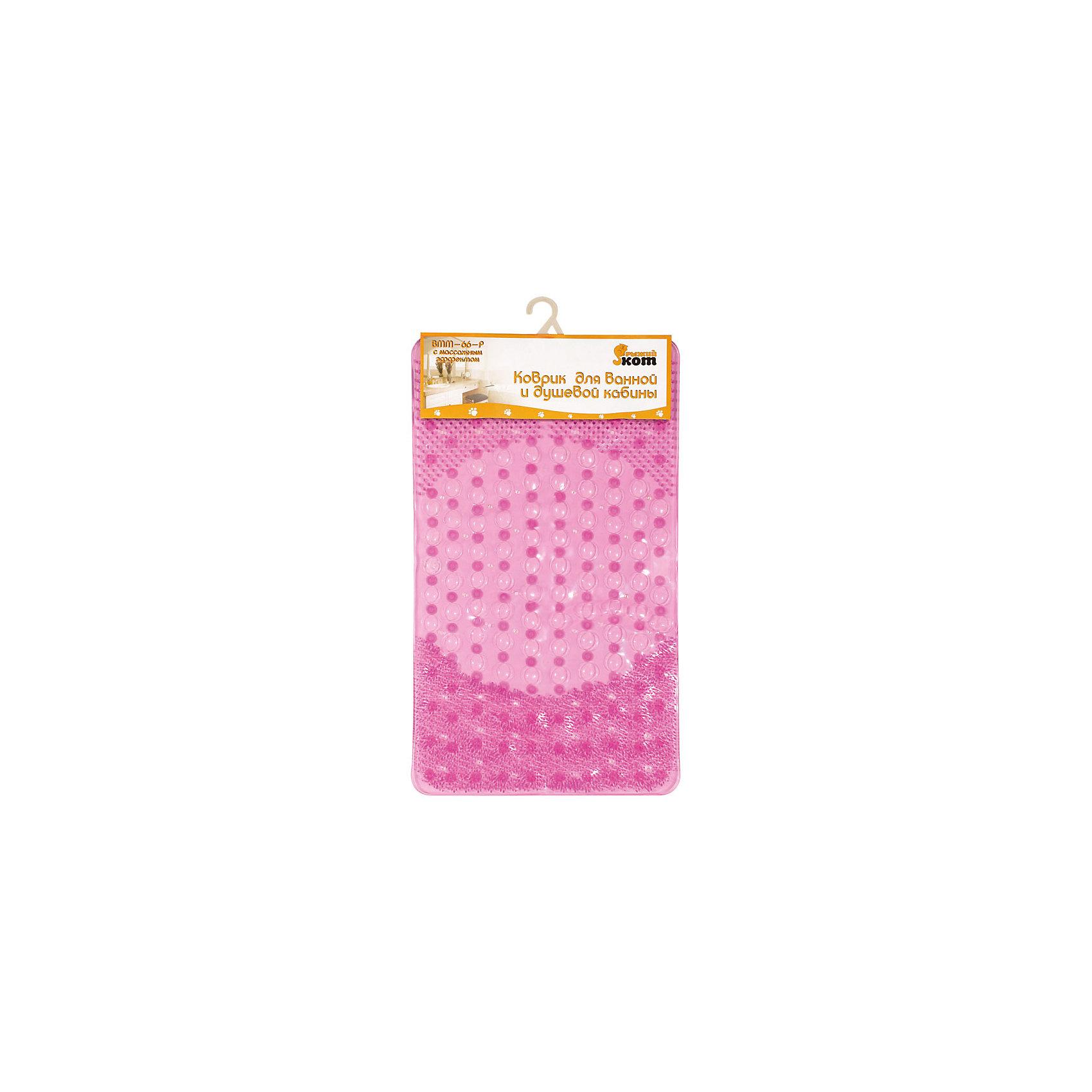 Коврик для ванной  BMM-66-P с массажным эффектом, 66*39 см, Рыжий Кот, розовыйКоврик-массажер не только предотвращает скольжение, но и массажирует ступни купающегося. Коврик прямоугольной формы, предназначен для ванной или душевой кабины. <br><br>Дополнительная информация:<br><br>Размер коврика: 66х39 см<br>Тип крепления: на присосках<br>Материал: ПВХ 100%<br><br>Коврик для ванной  BMM-66-B с массажным эффектом, 66*39 см, Рыжий Кот, розовый можно купить в нашем интернет-магазине.<br><br>Ширина мм: 660<br>Глубина мм: 390<br>Высота мм: 5<br>Вес г: 728<br>Возраст от месяцев: 6<br>Возраст до месяцев: 1080<br>Пол: Унисекс<br>Возраст: Детский<br>SKU: 4989801