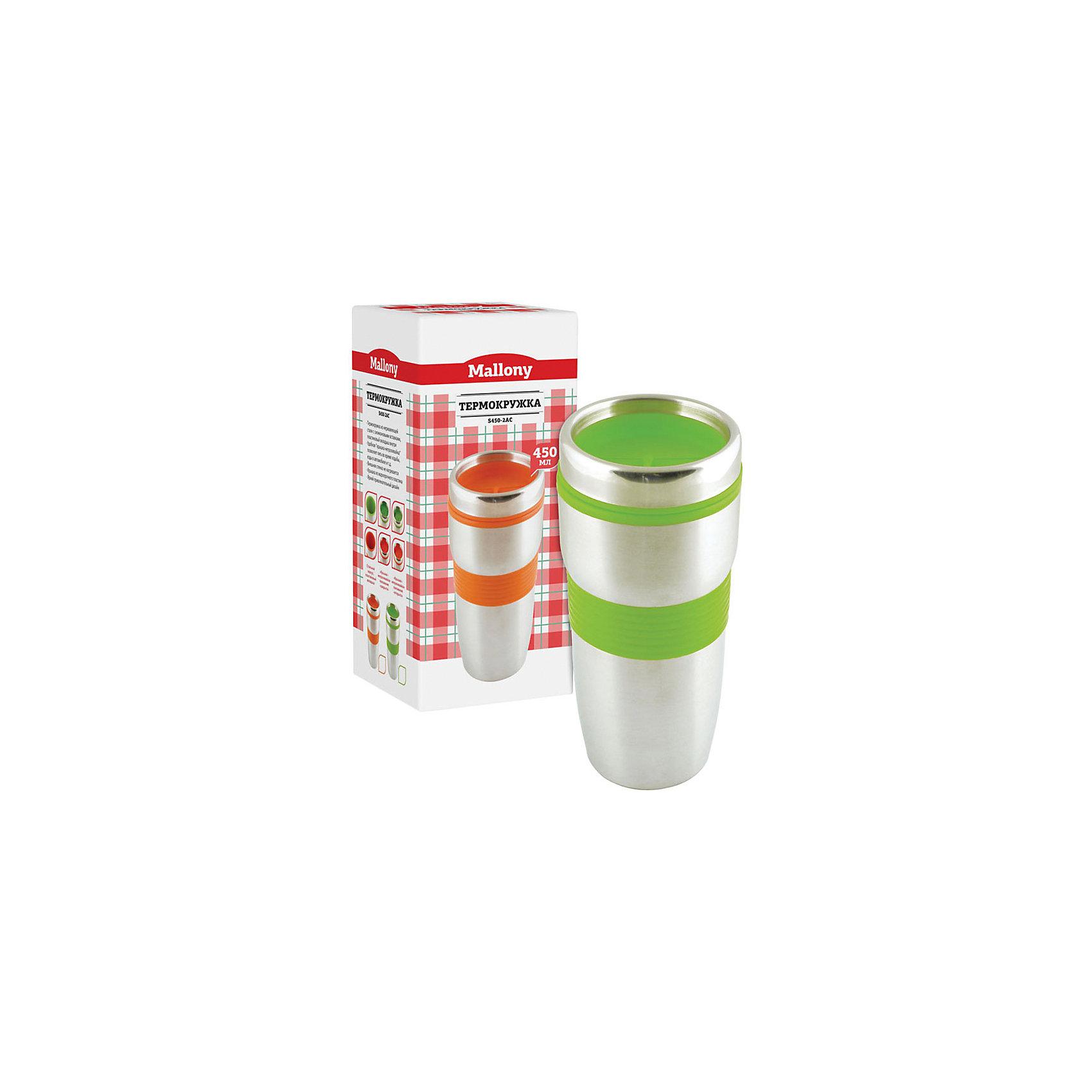 Термокружка S450-2AC, 450  мл, Mallony, зеленый/оранжевыйПосуда<br>Кружка-непроливайка из нержавеющей стали позволяет иметь под рукой всегда горячие напитки. Чай, кофе или кипяток – термокружка с крышкой надолго сохраняют жидкости горячими. Внешняя стенка не нагревается.<br><br>Дополнительная информация:<br><br>Размер: 20х8х9 см<br>Объем: 450 мл<br><br>Материал: нержавеющая сталь SS201, силиконовые вставки, жаропрочный пластик: внутренний вкладыш, крышка, ручка.<br><br>ВНИМАНИЕ! Данный артикул имеется в наличии в разных цветовых исполнениях (оранжевый и зеленый). <br>К сожалению, заранее выбрать определенный цвет невозможно.<br><br>Термокружку S450-2AC, 450  мл, Mallony, зеленую/оранжевую можно купить в нашем интернет-магазине.<br><br>Ширина мм: 80<br>Глубина мм: 80<br>Высота мм: 193<br>Вес г: 275<br>Возраст от месяцев: 6<br>Возраст до месяцев: 1080<br>Пол: Унисекс<br>Возраст: Детский<br>SKU: 4989846