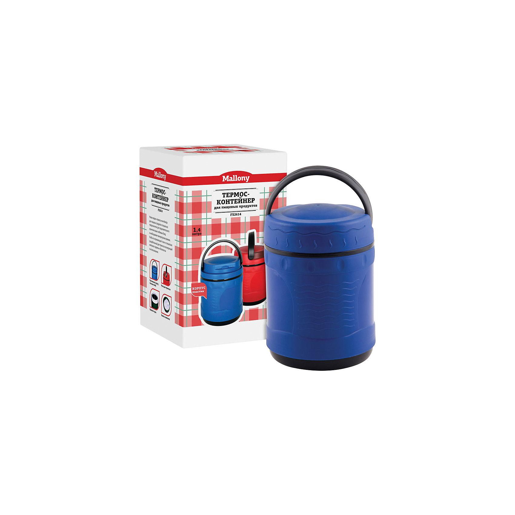 Термос FS2614 1,4 л нерж сталь, Mallony, в ассорт.Термосумки и термосы<br>Термос-контейнер для первых и вторых блюд надолго сохраняет тепло пищевых, дает возможность кушать пищевые продукты горячими. Термос с широким горлышком, крышкой и ручкой для переноски.<br><br>Дополнительная информация:<br><br>Размер термоса: 23х15х15 см<br>Объем термоса: 1,4 л<br><br>Материал: <br>колба – нержавеющая сталь; <br>корпус – пластик.<br><br>ВНИМАНИЕ! Данный артикул имеется в наличии в разных цветовых исполнениях (красный, синий, зеленый, желтый). <br>К сожалению, заранее выбрать определенный цвет невозможно.<br><br>Термос FS2614 1,4 л нерж сталь, Mallony, в ассорт. можно купить в нашем интернет-магазине.<br><br>Ширина мм: 150<br>Глубина мм: 150<br>Высота мм: 220<br>Вес г: 667<br>Возраст от месяцев: 6<br>Возраст до месяцев: 1080<br>Пол: Унисекс<br>Возраст: Детский<br>SKU: 4989850