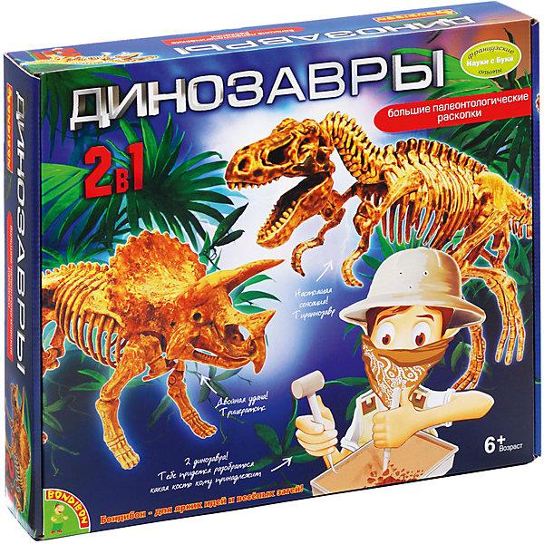 Французские опыты Динозавры 2 в 1Наборы для раскопок<br>Французские опыты Динозавры 2 в 1 от известного производителя интересных опытов и экспериментов для детей Bondibon (Бондибон). На этот раз детям предлагается провести опыты по проведению настоящих раскопок древнейших трицератопса и тираннозавра. Этот опыт позволит ребенку почувствовать себя настоящим палеонтологом, ведь в этот набор входят специальный молоток, губка, зубило и кисточка и сам скелет динозавра. Наличие такого набора на своем рабочем столе захватывает дух и взывает к новым открытиям! Яркая инструкция подскажет как нужно правильно проводить раскопки, и если что-то сразу не получится, то инструкция подскажет как можно начать игру заново. После того как найдутся все части динозавров, нужно будет собрать две модели динозавров из найденных частей. Развивающие опыты помогут ребенку заинтересоваться школьными предметами и естественными науками в целом, расширяя границы теории и давая возможность попробовать все самому на практике. Не смотря на всю серьезность опытов, это еще и отличная игра для интересного времяпровождения.<br>Дополнительная информация:<br>- В комплект входит: кисточка, молоток, скелеты двух динозавров, прозрачный лоток, ложка, блок для раскопок, губка, зубило, штукатурка<br>- Материал: пластик<br>- Вес: 3000 гр.<br>- Размер коробки: 40 * 6 * 40 см.<br><br>Французские опыты Тираннозавр можно купить в нашем интернет-магазине.<br>Подробнее:<br>• Для детей в возрасте: от 6 лет<br>• Номер товара: 4992999<br>Страна производитель: Китай<br><br>Ширина мм: 38<br>Глубина мм: 8<br>Высота мм: 32<br>Вес г: 3375<br>Возраст от месяцев: 72<br>Возраст до месяцев: 144<br>Пол: Унисекс<br>Возраст: Детский<br>SKU: 4992999