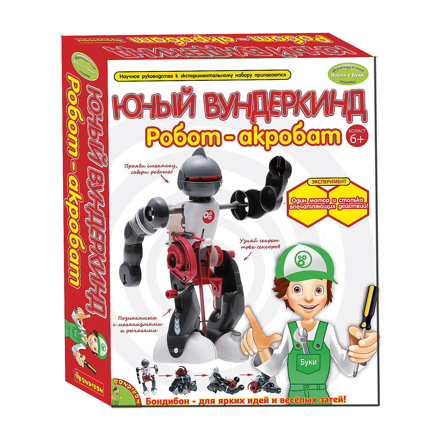 Французские опыты Робот-акробатФранцузские опыты Робот-акробат от известного производителя интересных опытов и экспериментов для детей Bondibon (Бондибон). На этот раз детям предлагается провести опыты по робототехнике и собрать собственного интерактивного робота, который может ходить, падать и снова вставать. Этот набор позволит ребенку почувствовать себя настоящим гением механики, ведь в этот набор входят различные детальки и  даже двигатель. Наличие такого набора на своем рабочем столе захватывает дух и взывает к новым открытиям! Последовательная инструкция поможет ребенку разобраться в работе шестеренок, ремней, цепей и сенсоров. Развивающие опыты помогут ребенку заинтересоваться школьными предметами и естественными науками в целом, расширяя границы теории и давая возможность попробовать все самому на практике. Не смотря на всю серьезность опытов, это еще и отличная игра для интересного времяпровождения.<br>Дополнительная информация:<br>- В комплект входит: детали для сборки, наклейки, двигатель, инструкция.<br>- Материал: пластик, металл <br>- Вес: 333 гр.<br>- Размер коробки: 28,5 * 6,5 * 22,5 см.<br><br>Французские опыты Робот-акробат можно купить в нашем интернет-магазине.<br>Подробнее:<br>• Для детей в возрасте: от 6 лет<br>• Номер товара: 4993004<br>Страна производитель: Китай<br><br>Ширина мм: 23<br>Глубина мм: 7<br>Высота мм: 29<br>Вес г: 363<br>Возраст от месяцев: 72<br>Возраст до месяцев: 144<br>Пол: Унисекс<br>Возраст: Детский<br>SKU: 4993004