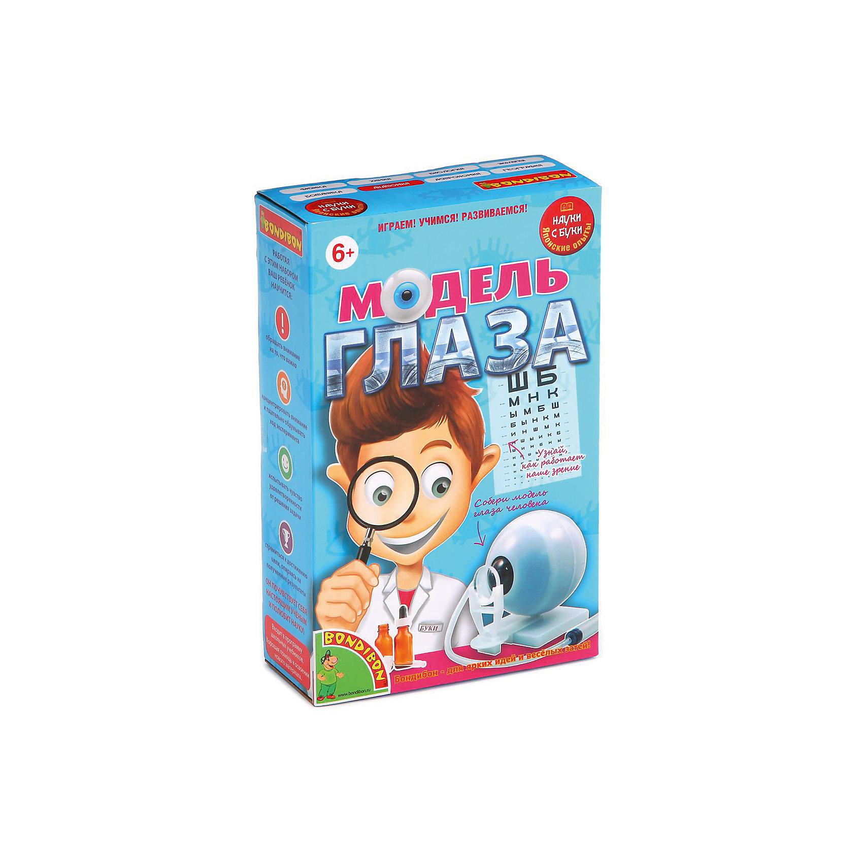 Японские опыты Модель глазаЭксперименты и опыты<br>Японские опыты Модель глаза – поможет ребенку узнать ответы на самые необычные вопросы.<br>Набор японских опытов – это необычная методика познавания мира. Благодаря такому набору ребенок сможет получать знания в игровой форме. Модель глаза, которую будет собирать ребенок, поможет малышу ценить зрение, понимать как состоит глаз, что такое дальнозоркость и близорукость. Наука для малышей стала еще интереснее. <br><br>Дополнительная информация:<br><br>- материал: пластик, резина, пленка<br>- размер упаковки: 13х20,5х5,5<br>- вес: 300 г<br><br>Японские опыты Модель глаза можно купить в нашем интернет магазине.<br><br>Ширина мм: 13<br>Глубина мм: 6<br>Высота мм: 21<br>Вес г: 162<br>Возраст от месяцев: 72<br>Возраст до месяцев: 144<br>Пол: Унисекс<br>Возраст: Детский<br>SKU: 4993080