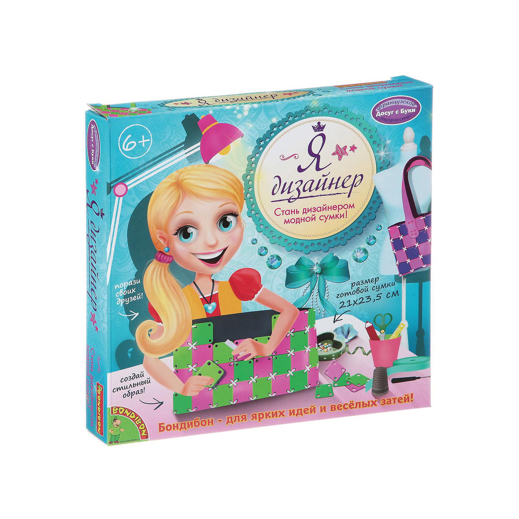 Сделай сумку из пластина 21*23,5 см (розово-салатовая)Яркая стильная сумочка, сделанная своими руками - то, что нужно юной моднице! С помощью этого набора девочка сможет сделать уникальный модный аксессуар из пластиковых пластин. Набор для творчества - приятный и полезный подарок на любой праздник, с ним малышка сможет почувствовать себя настоящим дизайнером и развить творческие способности и моторику рук. <br><br>Дополнительная информация:<br><br>- Материал: пластик.<br>- Размер готовой сумочки: 21х23,5 см.<br>- Комплектация: пластины (71 шт.), крепежи с двумя ножками (24 шт.), крепежи с четырьмя ножками (56 шт.), крепежи с тремя ножками (4 шт.), две ручки, тканевая подкладка, инструкция.<br><br>Набор Сделай сумку из пластин 21*23,5 см (розово-салатовую) можно купить в нашем магазине.<br><br>Ширина мм: 26<br>Глубина мм: 4<br>Высота мм: 26<br>Вес г: 325<br>Возраст от месяцев: 72<br>Возраст до месяцев: 144<br>Пол: Женский<br>Возраст: Детский<br>SKU: 4993198