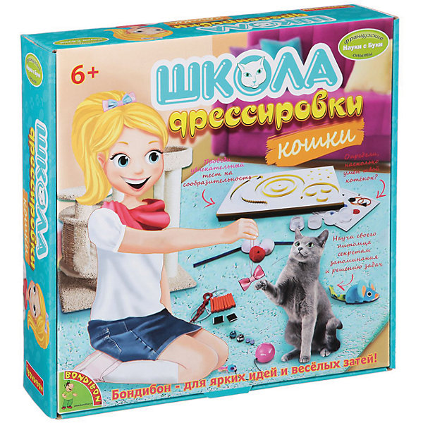 Школа дрессировки КошкиКниги для мальчиков<br>С помощью этого набора ваш ребенок сможет освоить искусство дрессировки кошки, почувствовав себя настоящим артистом цирка. Игры с набором научат детей бережному отношению к животным, и помогут сделать общение с собакой еще более интересным и полезным. <br><br>Дополнительная информация:<br><br>- Материал: пластик, текстиль.<br>- Размер: 27х27х7 см. <br>- Комплектация: подставка «центр развлечений», крышечки, наклейки, стеклянный и мягкий шарики, резинки, бусины, баночки, липучки, формочка для приготовления лакомств, палочки для лабиринта, веревка, пружина, трубка, пластиковая палочка, игрушка мышь для сшивания, инструкция.<br><br>Набор Школа дрессировки. Кошки можно купить в нашем магазине.<br>Ширина мм: 27; Глубина мм: 7; Высота мм: 27; Вес г: 600; Возраст от месяцев: 72; Возраст до месяцев: 144; Пол: Унисекс; Возраст: Детский; SKU: 4993207;