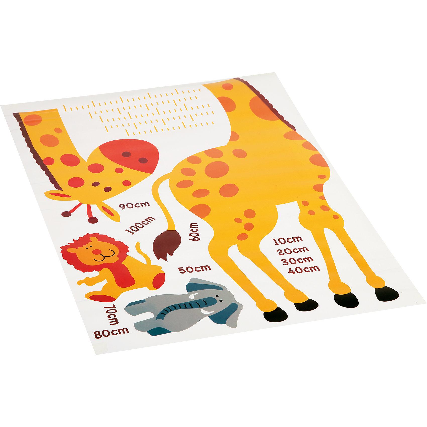 Набор декор наклеек на стену Жирафик 50*70 смНабор декоративных наклеек на стену Жирафик торговой марки  Bondibon  поможет Вам измерить рост Вашего малыша. Забавный и яркий ростомер очень понравиться ему.  Ростомер можно разместить там, где Вам удобно, как и входящих в набор забавных слоника и льва. С такими зверушками ребенок с удовольствием будет проводить процедуру измерения своего роста.<br>Изделие изготовлено из качественных материалов. Плотная бумага имеет липкую основу, поэтому Вы с легкостью сможете поместить ростомер на стене без каких-либо дополнительных приспособлений и материалов.<br><br>Дополнительная информация:<br><br>- возраст: от 12 месяцев<br>- пол: для мальчиков и девочек<br>- комплект: наклейки со зверушками - 3 шт., шкала.<br>- материал: бумага на клейкой основе.<br>- размер упаковки: 54.5 * 52 * 27.5 см.<br>- размер игрушки: 50 *70 см.<br>- упаковка: пластиковый бокс.<br>- высота ростомера: 100 см.<br>- страна обладатель бренда: Бельгия.<br><br>Набор декоративных наклеек на стену  Жирафик  торговой марки  Bondibon  можно купить в нашем интернет-магазине<br><br>Ширина мм: 51<br>Глубина мм: 5<br>Высота мм: 5<br>Вес г: 156<br>Возраст от месяцев: 36<br>Возраст до месяцев: 144<br>Пол: Унисекс<br>Возраст: Детский<br>SKU: 4993240