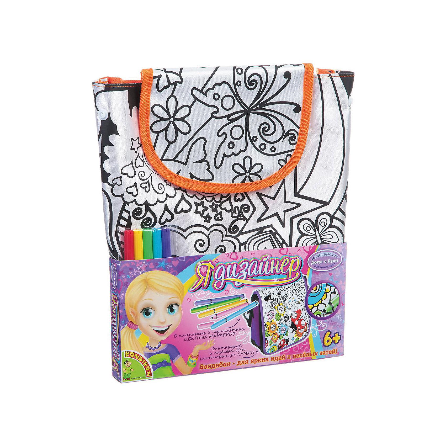 Рюкзак для раскрашивания Оранжевый 29*30*12,5 смХотите иметь в своем гардеробе или гардеробе своего ребенка заметный и яркий предмет завершающим образ, тогда рюкзак для раскрашивания Оранжевый  торговой марки  Bondibon Вам обязательно подойдет. Рюкзак, украшенный контурным рисунком, и разноцветные перманентные маркеры пяти разных цветов с устойчивыми и яркими пигментами. У Вашего ребенка есть возможность дать волю своей фантазии и своим руками создать необычный предмет гардероба. <br>Дополнительная информация:<br><br>- возраст: от 6 лет<br>- пол: для девочек<br>- комплект: рюкзак для раскрашивания, фломастеры - 5 шт.<br>- материал: текстиль, пластик.<br>- размер игрушки: 29 * 30 * 12.5 см.<br>- упаковка: картонная коробка открытого типа.<br>- цвета фломастеров: белый, черный, оранжевый.<br>- страна обладатель бренда: Бельгия.<br><br>Рюкзак для раскрашивания Оранжевый торговой марки  Bondibon можно купить в нашем интернет-магазине<br><br>Ширина мм: 29<br>Глубина мм: 13<br>Высота мм: 30<br>Вес г: 211<br>Возраст от месяцев: 72<br>Возраст до месяцев: 144<br>Пол: Женский<br>Возраст: Детский<br>SKU: 4993249