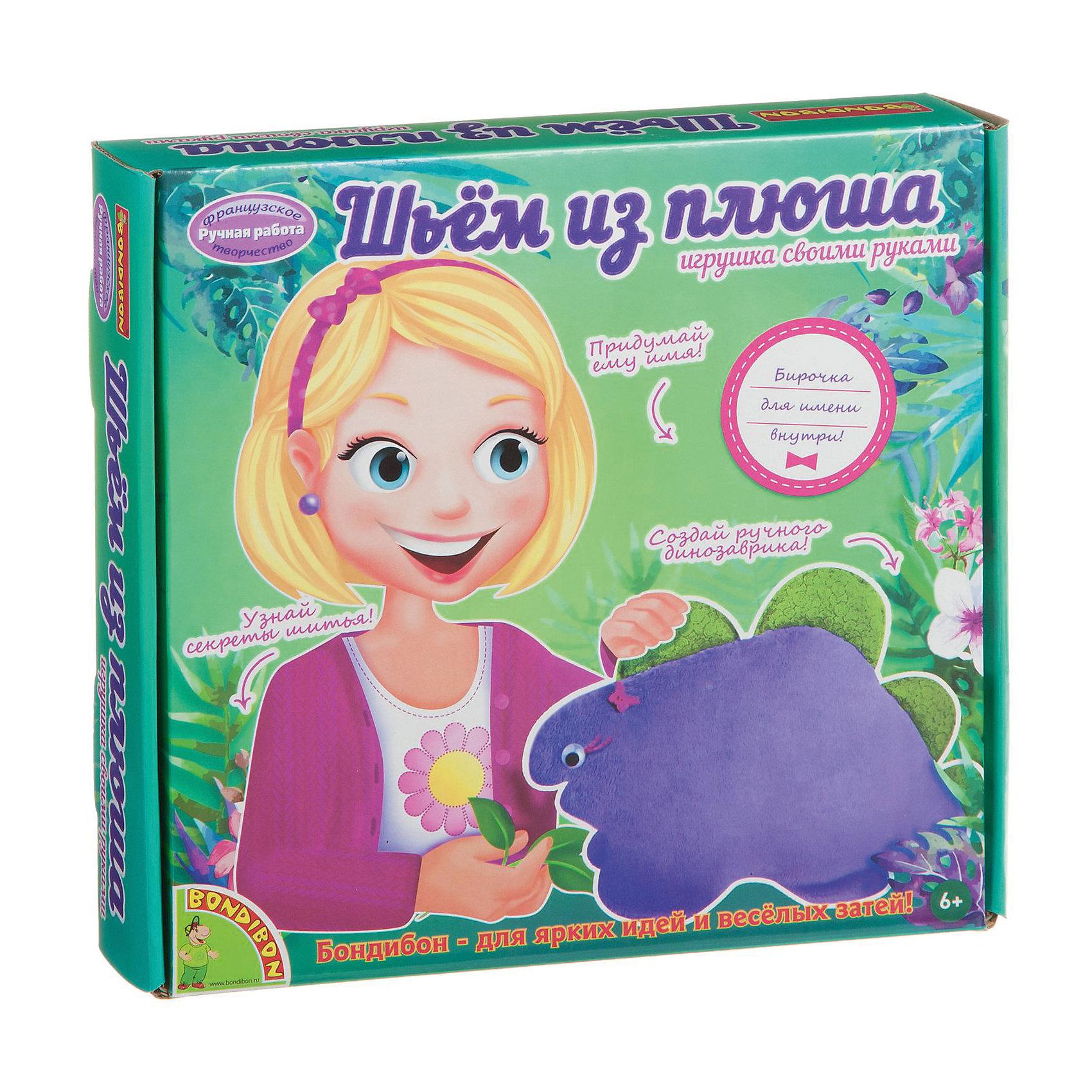 Набор для шитья из плюша ДинозаврикНабор для шитья из плюша Динозаврик торговой марки  Bondibon   рассчитан на детей, которые любят заниматься рукоделием. В наборе имеется все необходимое для создания игрушки. В итоге получается милый динозаврик фиолетового цвета с зелеными гребнями на спине. Создав игрушку, у юной портнихе поднимется самооценка, ведь она  своими руками сотворила  прекрасную мягкую игрушку.<br><br> Дополнительная информация:<br><br>- возраст: от 6 лет<br>- пол: для девочек<br>- размер упаковки: 24 * 3.5 * 24 см.<br>- упаковка: картонная коробка.<br>- страна обладатель бренда: Бельгия.<br><br>Набор для шитья из плюша  Динозаврик  торговой марки  Bondibon  можно купить в нашем интернет-магазине<br><br>Ширина мм: 24<br>Глубина мм: 4<br>Высота мм: 24<br>Вес г: 260<br>Возраст от месяцев: 72<br>Возраст до месяцев: 144<br>Пол: Женский<br>Возраст: Детский<br>SKU: 4993271