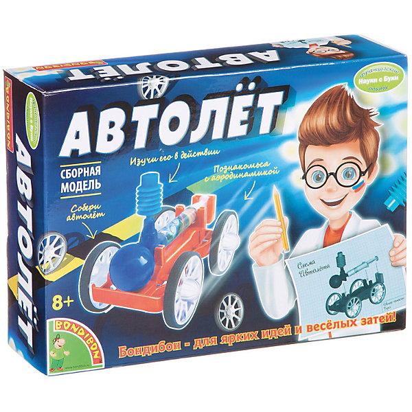Французские опыты АвтолётХимия и физика<br>Французские опыты Автолёт торговой марки  Bondibon Ваш ребенок самостоятельно соберет модель автолета, изучит строение модели и принцип ее действия, а  также  познакомится с законами  аэродинамики, механики. Французские опыты Автолёт поможет развить навыки пространственного и логического мышления.<br><br>Дополнительная информация:<br><br>- возраст: от 8 лет<br>- пол: для мальчиков и девочек<br>- комплект: детали для сборки, отвертка.<br>- материал : металл, пластик.<br>- размер упаковки: 22.4 * 6 * 16.5 см.<br>- упаковка: картонная коробка.<br>- страна обладатель бренда: Бельгия.<br><br>Французские опыты Автолёт торговой марки  Bondibon можно купить в нашем интернет-магазине.<br>Ширина мм: 23; Глубина мм: 6; Высота мм: 17; Вес г: 271; Возраст от месяцев: 96; Возраст до месяцев: 144; Пол: Унисекс; Возраст: Детский; SKU: 4993316;