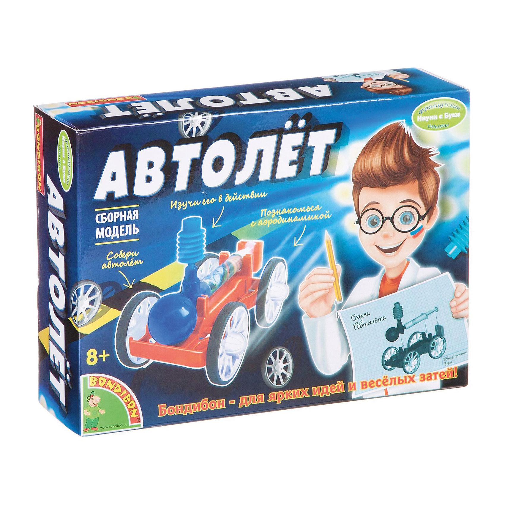 Bondibon Французские опыты Автолёт bondibon французские опыты суперсыщик