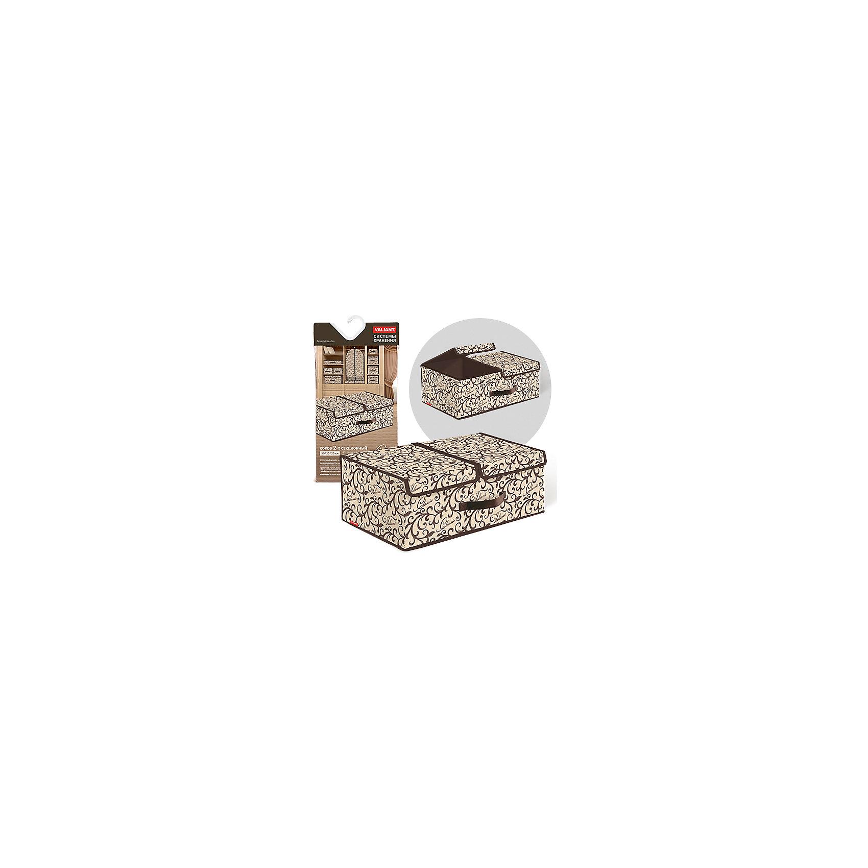 Короб стеллажный 2-х секционный, 50*30*20 см, CLASSIC, ValiantПорядок в детской<br>Короб стеллажный 2-х секционный, 50*30*20 см, CLASSIC, Valiant (Валиант) – это идеальное решение для хранения вещей.<br>Стеллажный 2-х секционный короб CLASSIC от Valiant (Валиант) для хранения одежды, белья и мелких аксессуаров поможет организовать пространство на полках, избавит от беспорядка и спрячет вещи от посторонних глаз. Он изготовлен из высококачественного нетканого материала, который обеспечивает естественную вентиляцию, позволяя воздуху проникать внутрь, но не пропускает пыль. Вставки из плотного картона хорошо держат форму. Жесткая съемная перегородка на «липучках» позволяет организовать внутри короба две отдельные секции. Доступ к содержимому каждой секции обеспечивают две отдельные крышки, которые фиксируются с помощью специальных мгнитов. Наличие ручки позволяет удобно размещать короб на полке. Изделие отличается мобильностью: легко раскладывается и складывается. Изысканный дизайн изделия придется по вкусу ценителям классического стиля. Специально для CLASSIC Collection дизайнеры Valiant (Валиант) разработали фирменный классический вензель. Изысканный узор, гармония изящных линий и благородное сочетание цветов составляет основу элегантного дизайна CLASSIC Collection. Система хранения Classic от Valiant (Валиант) гармонично вписывается в современный классический гардероб.<br><br>Дополнительная информация:<br><br>- Размер: 50х30х20 см.<br>- Материал: нетканый материал, картон<br>- Цвет: коричневый, бежевый<br><br>Короб стеллажный 2-х секционный, 50*30*20 см, CLASSIC, Valiant (Валиант) можно купить в нашем интернет-магазине.<br><br>Ширина мм: 300<br>Глубина мм: 20<br>Высота мм: 610<br>Вес г: 1035<br>Возраст от месяцев: 36<br>Возраст до месяцев: 1080<br>Пол: Унисекс<br>Возраст: Детский<br>SKU: 4993404