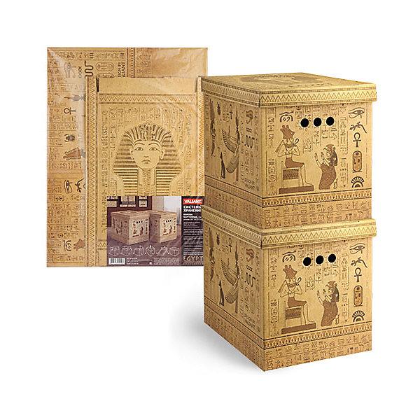 Короб картонный, складной, большой, 28*38*31.5 см, 2 шт., EGYPT, ValiantОрганайзеры для одежды<br>Короб картонный, складной, большой, 28*38*31.5 см, 2 шт., EGYPT, Valiant (Валиант) - это идеальное решение для хранения вещей.<br>Складные картонные короба EGYPT от Valiant (Валиант) идеально подходят для хранения различных бытовых предметов, аксессуаров и одежды. Они изготовлены микрогофрокартона. Прорезные ручки с двух сторон коробов обеспечивают удобство при переноске. Крышки эстетично закрывает содержимое внутри коробов. Изделия отличаются мобильностью: легко раскладываются и складываются. Короба можно штабелировать. <br><br>Дополнительная информация:<br><br>- В наборе: 2 шт.<br>- Размер: 28х38х31,5 см.<br>- Материал: микрогофрокартон<br>- Цвет: бежевый<br><br>Короб картонный, складной, большой, 28*38*31.5 см, 2 шт., EGYPT, Valiant (Валиант) можно купить в нашем интернет-магазине.<br><br>Ширина мм: 490<br>Глубина мм: 10<br>Высота мм: 650<br>Вес г: 630<br>Возраст от месяцев: 36<br>Возраст до месяцев: 1080<br>Пол: Унисекс<br>Возраст: Детский<br>SKU: 4993412