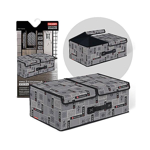 Короб стеллажный 2-х секционный, 50*30*20см, JAPANESE BLACK, ValiantОрганайзеры для одежды<br>Короб стеллажный 2-х секционный, 50*30*20см, JAPANESE BLACK, Valiant (Валиант) – это идеальное решение для хранения вещей.<br>Стеллажный 2-х секционный короб JAPANESE BLACK от Valiant (Валиант) для хранения одежды, белья и мелких аксессуаров поможет организовать пространство на полках, избавит от беспорядка и спрячет вещи от посторонних глаз. Он изготовлен из высококачественного нетканого материала, который обеспечивает естественную вентиляцию, позволяя воздуху проникать внутрь, но не пропускает пыль. Вставки из плотного картона хорошо держат форму. Жесткая съемная перегородка на «липучках» позволяет организовать внутри короба две отдельные секции. Доступ к содержимому каждой секции обеспечивают две отдельные крышки, которые фиксируются с помощью специальных магнитов. Наличие ручки позволяет удобно размещать короб на полке. Изделие отличается мобильностью: легко раскладывается и складывается. Стеллажный 2-х секционный короб JAPANESE BLACK от Valiant (Валиант) гармонично смотрится в гардеробе. Лаконичный и сдержанный дизайн, напоминающий характер самурая, разработан специально для тех, кто предпочитает строгие линии и неяркие практичные цвета. В принте использованы японские иероглифы богатство, удача, благодеяние, гармония, мир и согласие.<br><br>Дополнительная информация:<br><br>- Размер: 50х30х20 см.<br>- Материал: нетканый материал, картон<br>- Цвет: серый, черный<br><br>Короб стеллажный 2-х секционный, 50*30*20см, JAPANESE BLACK, Valiant (Валиант) можно купить в нашем интернет-магазине.<br><br>Ширина мм: 300<br>Глубина мм: 20<br>Высота мм: 610<br>Вес г: 1050<br>Возраст от месяцев: 36<br>Возраст до месяцев: 1080<br>Пол: Унисекс<br>Возраст: Детский<br>SKU: 4993432