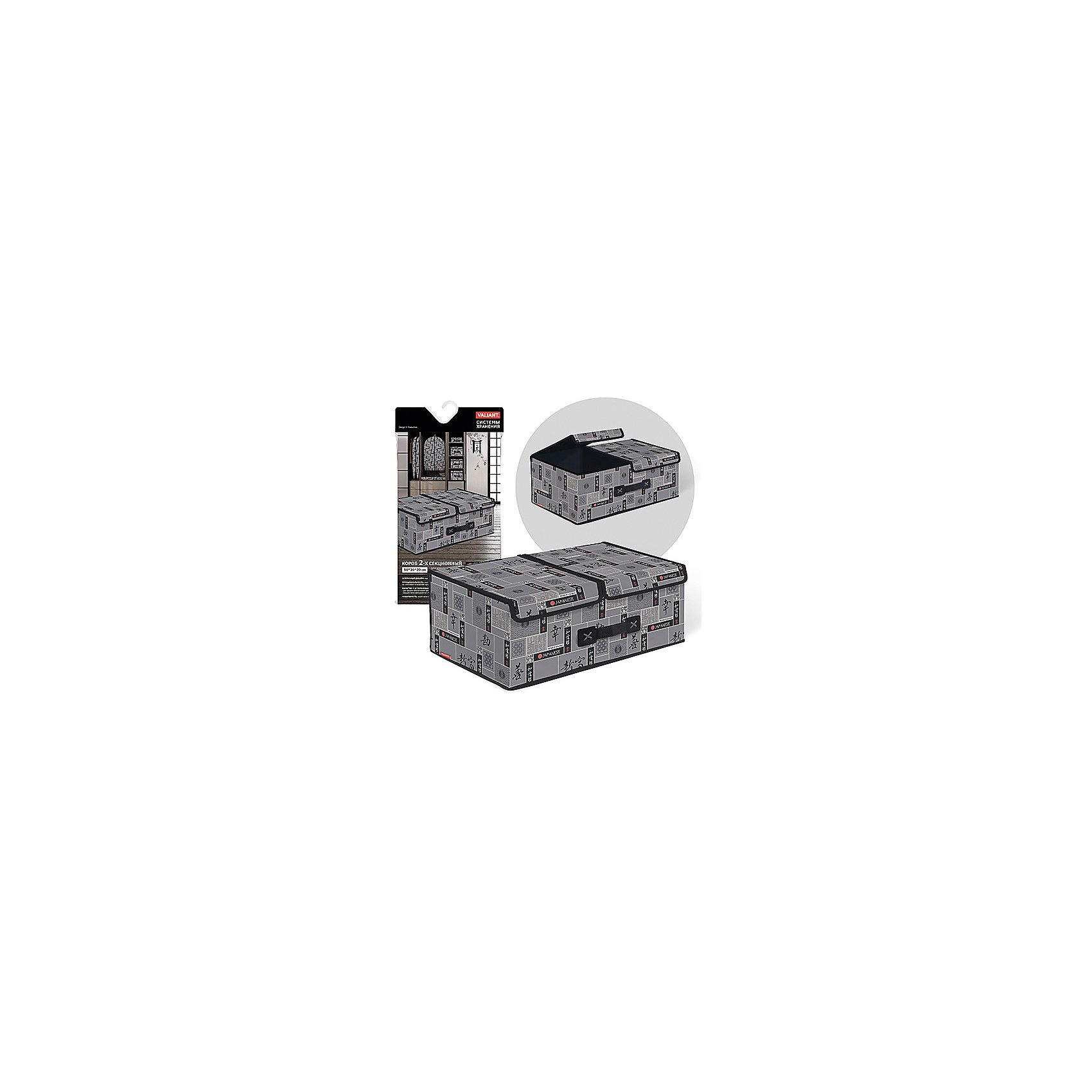 VALIANT Короб стеллажный 2-х секционный, 50*30*20см, JAPANESE BLACK, Valiant