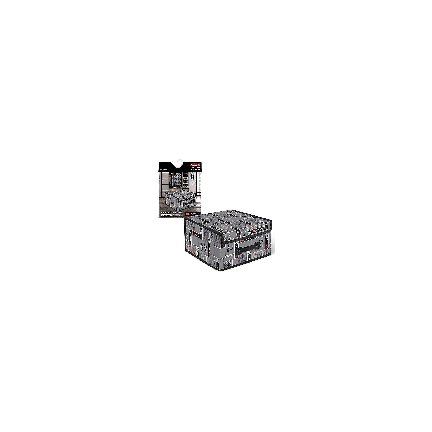 VALIANT Короб стеллажный с крышкой, малый, 28*30*16 см, JAPANESE BLACK, Valiant