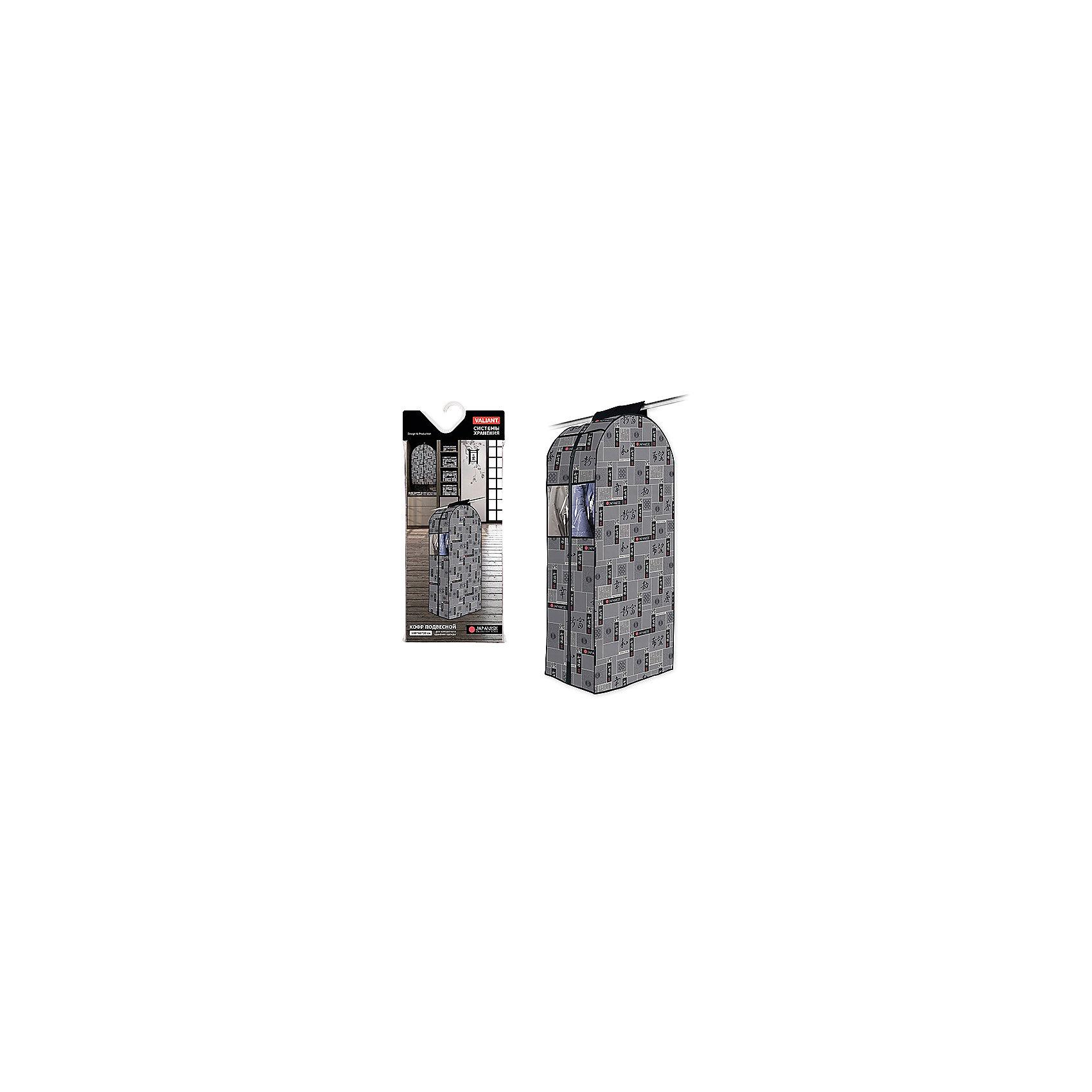 Кофр подвесной для одежды, 108*60*30см, JAPANESE BLACK, Valiant