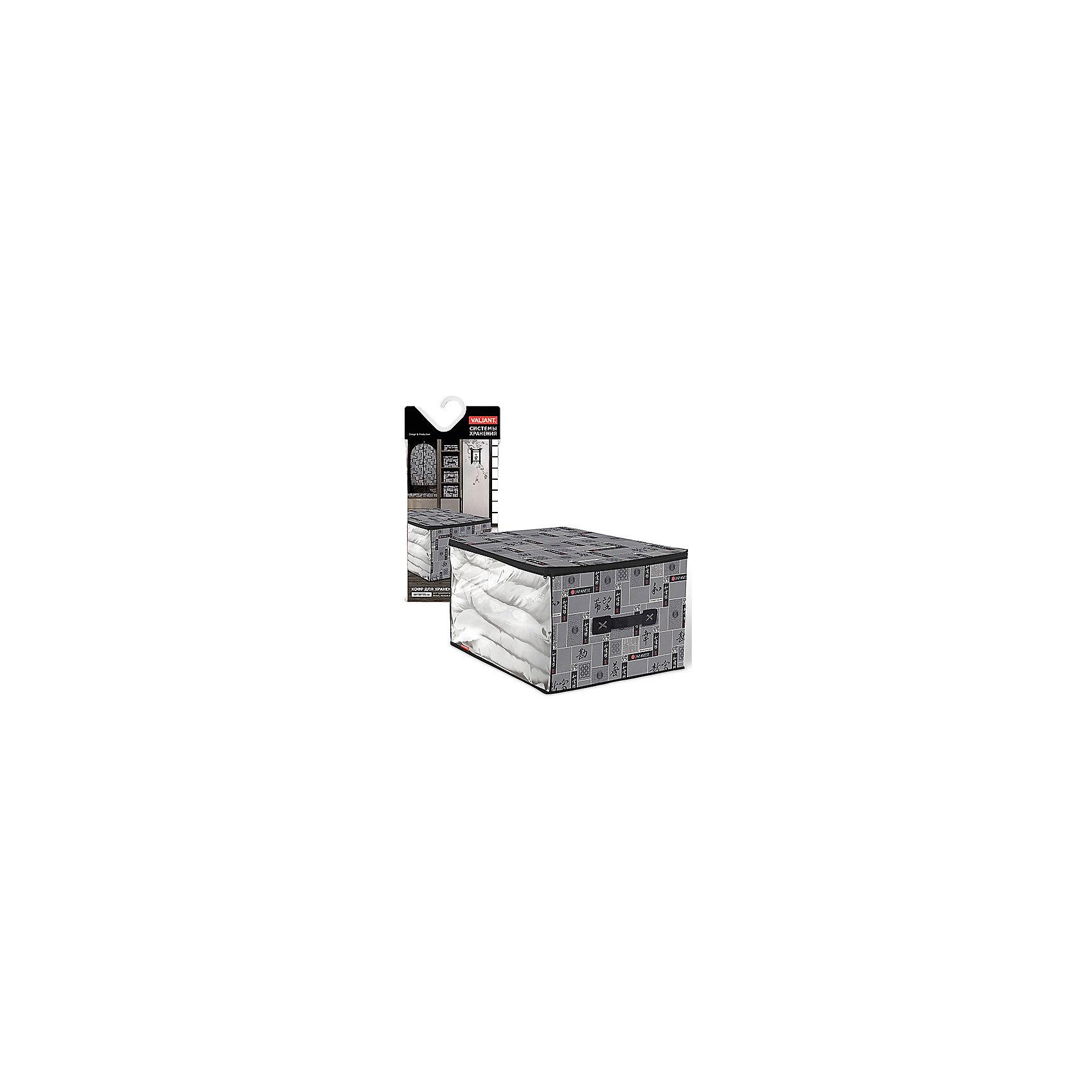 Кофр для хранения, большой, 60*50*35 см, JAPANESE BLACK, ValiantПорядок в детской<br>Кофр для хранения, большой, 60*50*35 см, JAPANESE BLACK, Valiant (Валиант) – это идеальное решение для хранения вещей.<br>Мягкий кофр для хранения JAPANESE BLACK от Valiant (Валиант) изготовлен из высококачественного нетканого материала, который обеспечивает естественную вентиляцию, позволяя воздуху проникать внутрь, но не пропускает пыль. Кофр снабжен прозрачной вставкой, что позволяет легко просматривать содержимое. Закрывается на застежку - молнию. В таком кофре удобно хранить большие одеяла, пуховики, лыжные костюмы, а также постельные принадлежности и домашний текстиль. Сбоку имеется ручка. Кофр для хранения JAPANESE BLACK от Valiant (Валиант) гармонично смотрится в гардеробе. Лаконичный и сдержанный дизайн, напоминающий характер самурая, разработан специально для тех, кто предпочитает строгие линии и неяркие практичные цвета. В принте использованы японские иероглифы богатство, удача, благодеяние, гармония, мир и согласие.<br><br>Дополнительная информация:<br><br>- Размер: 60х50х35 см.<br>- Материал: нетканый материал, ПВХ<br>- Цвет: серый, черный<br><br>Кофр для хранения, большой, 60*50*35 см, JAPANESE BLACK, Valiant (Валиант) можно купить в нашем интернет-магазине.<br><br>Ширина мм: 185<br>Глубина мм: 30<br>Высота мм: 400<br>Вес г: 219<br>Возраст от месяцев: 36<br>Возраст до месяцев: 1080<br>Пол: Унисекс<br>Возраст: Детский<br>SKU: 4993436
