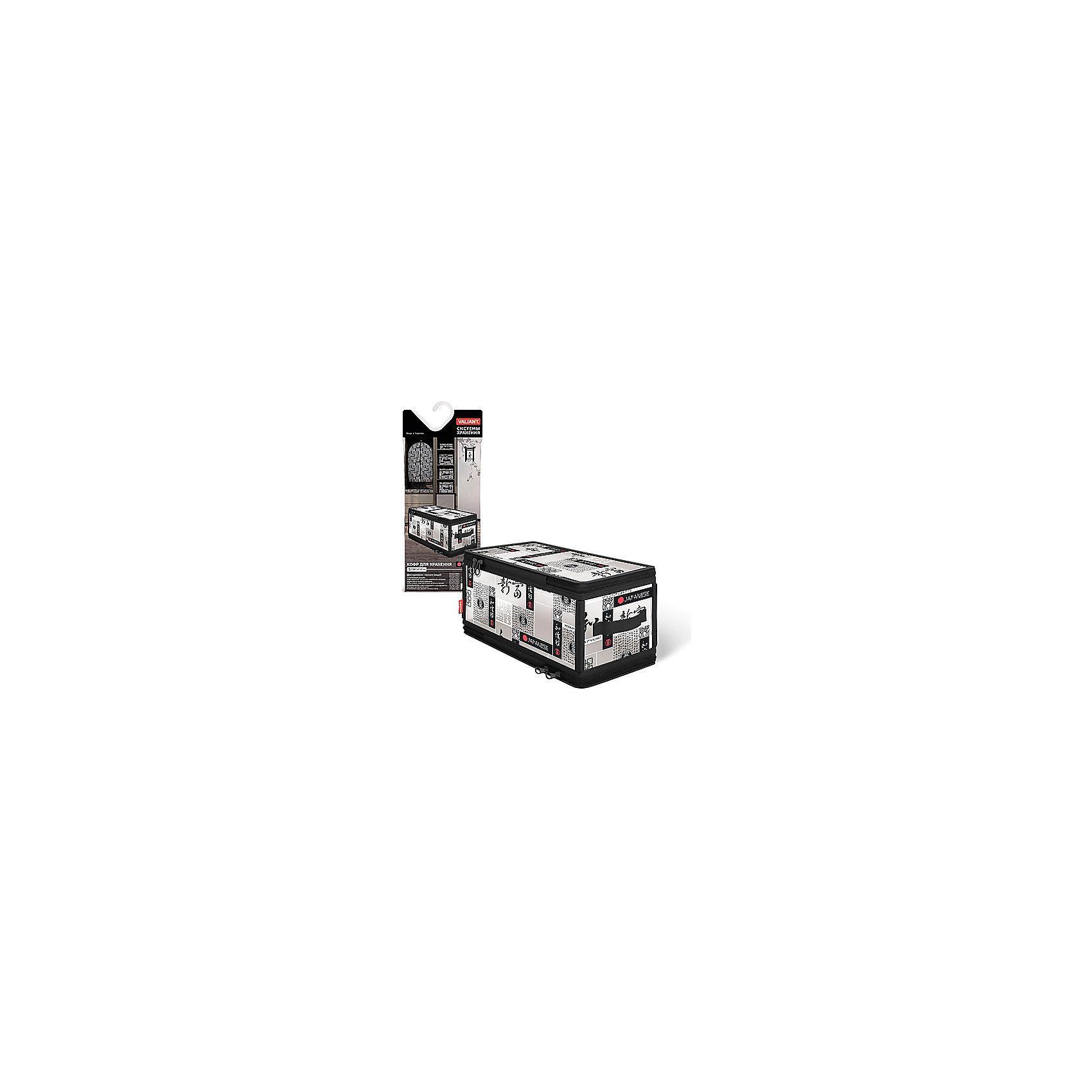 Кофр для хранения с застёжкой-молнией, 30*15*15 см, JAPANESE BLACK, ValiantКофр для хранения с застёжкой-молнией, 30*15*15 см, JAPANESE BLACK, Valiant (Валиант) – это функциональный аксессуар для хранения вещей.<br>Кофр для хранения JAPANESE BLACK от Valiant (Валиант) изготовлен из высококачественного полупрозрачного пластика. Кофр легко складывается и раскладывается благодаря застежкам-молниям, в сложенном виде занимает минимум места. В таком кофре удобно хранить белье и аксессуары. Наличие ручки позволяет удобно размещать кофр на полке. Кофр для хранения JAPANESE BLACK от Valiant (Валиант) гармонично смотрится в гардеробе. Лаконичный и сдержанный дизайн, напоминающий характер самурая, разработан специально для тех, кто предпочитает строгие линии и неяркие практичные цвета. В принте использованы японские иероглифы богатство, удача, благодеяние, гармония, мир и согласие.<br><br>Дополнительная информация:<br><br>- Размер: 30х15х15 см.<br>- Материал: пластик<br>- Цвет: серый, черный<br><br>Кофр для хранения с застёжкой-молнией, 30*15*15 см, JAPANESE BLACK, Valiant (Валиант) можно купить в нашем интернет-магазине.<br><br>Ширина мм: 160<br>Глубина мм: 10<br>Высота мм: 400<br>Вес г: 172<br>Возраст от месяцев: 36<br>Возраст до месяцев: 1080<br>Пол: Унисекс<br>Возраст: Детский<br>SKU: 4993447